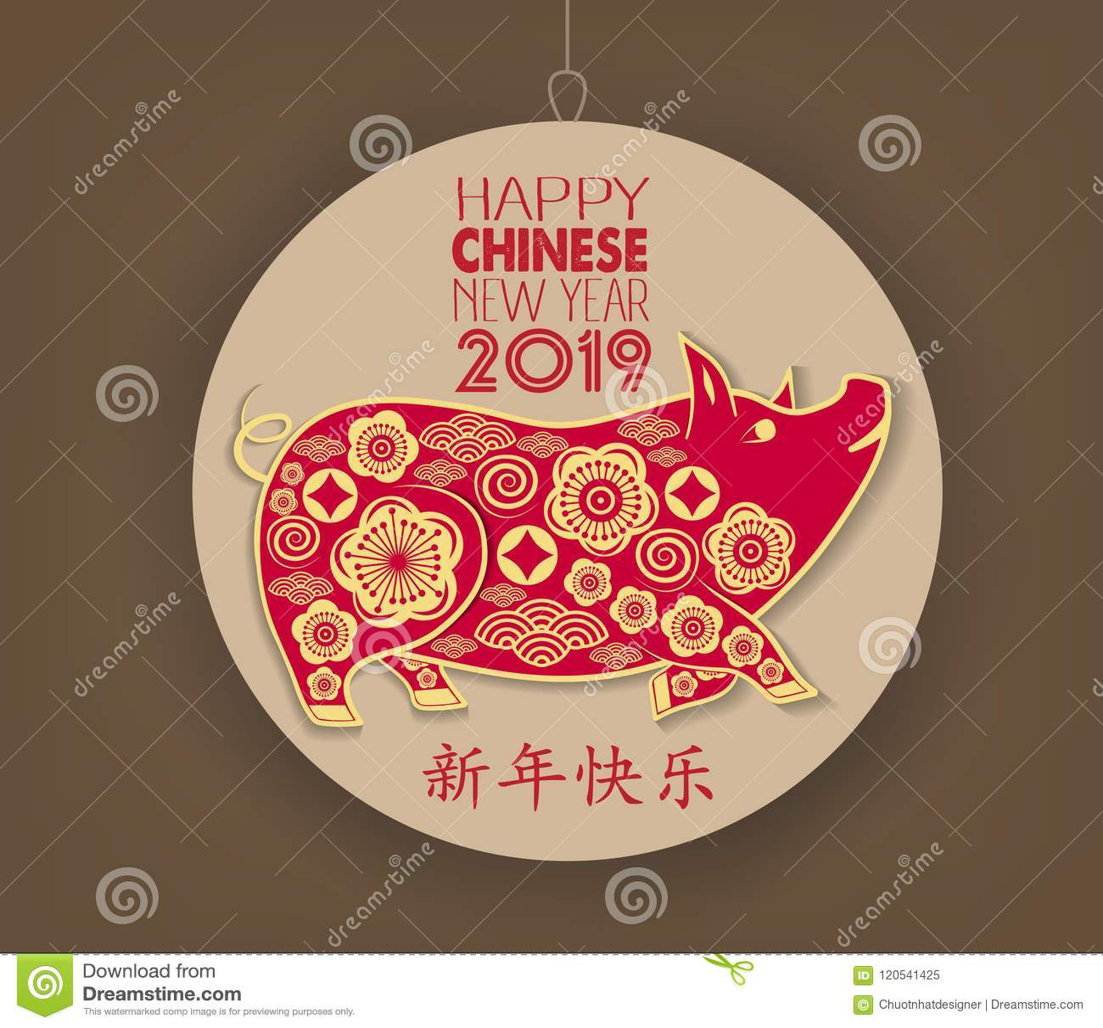 Ευτυχές κινεζικό νέο έτος έτους 2019 του χοίρου Οι κινεζικοί χαρακτήρες σημαίνουν καλή χρονιά, πλούσιος, Zodiac σημάδι για την κά
