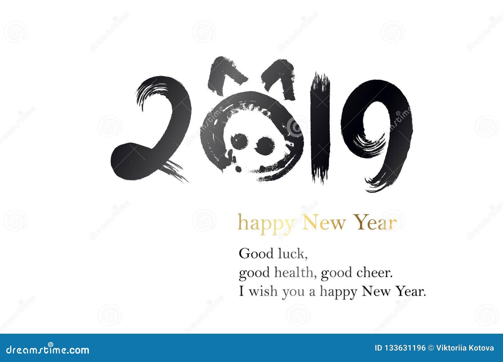 Ευτυχές κινεζικό νέο έτος 2019 Ευχετήρια κάρτα με τη χρυσή γη textPig