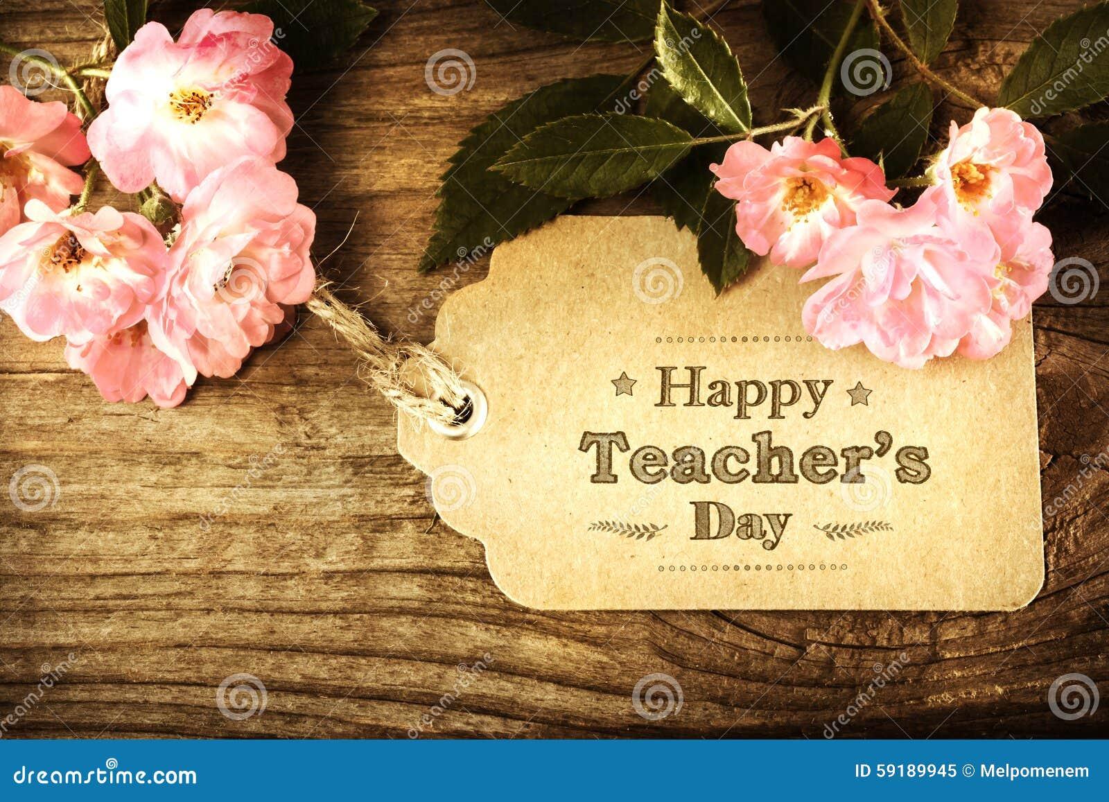 Ευτυχές μήνυμα ημέρας δασκάλων με τα ρόδινα τριαντάφυλλα