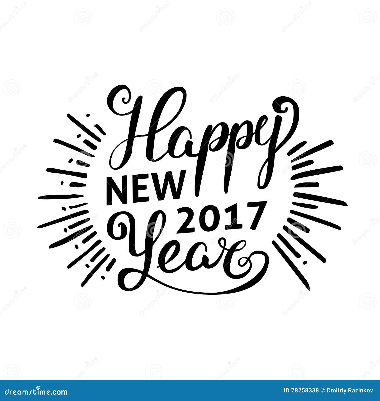 Ευτυχές νέο έτος του 2017 Διανυσματική απεικόνιση διακοπών με τη σύνθεση εγγραφής Σχέδιο καλλιγραφίας