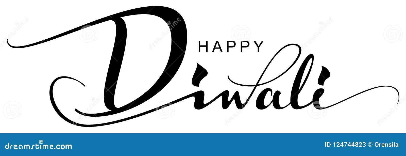 Ευτυχές Diwali κειμένων φεστιβάλ διακοπών ευχετήριων καρτών ινδικό των φω των