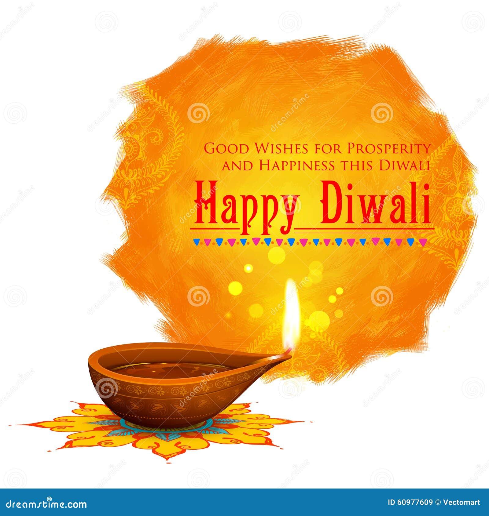 Ευτυχές Diwali diya watercolor υποβάθρου coloful