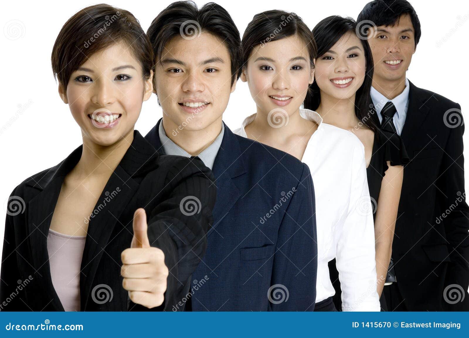 Ευτυχής επιχειρησιακή ομάδα
