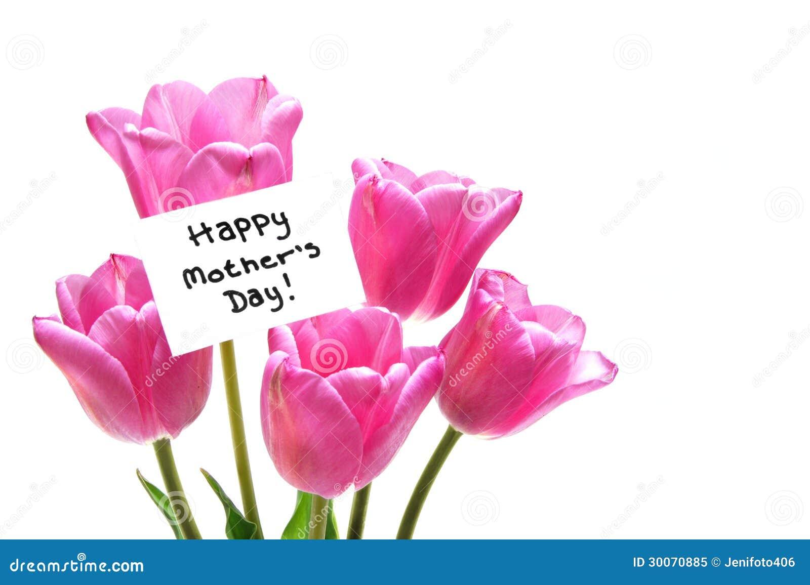 Ευτυχής ημέρα μητέρων