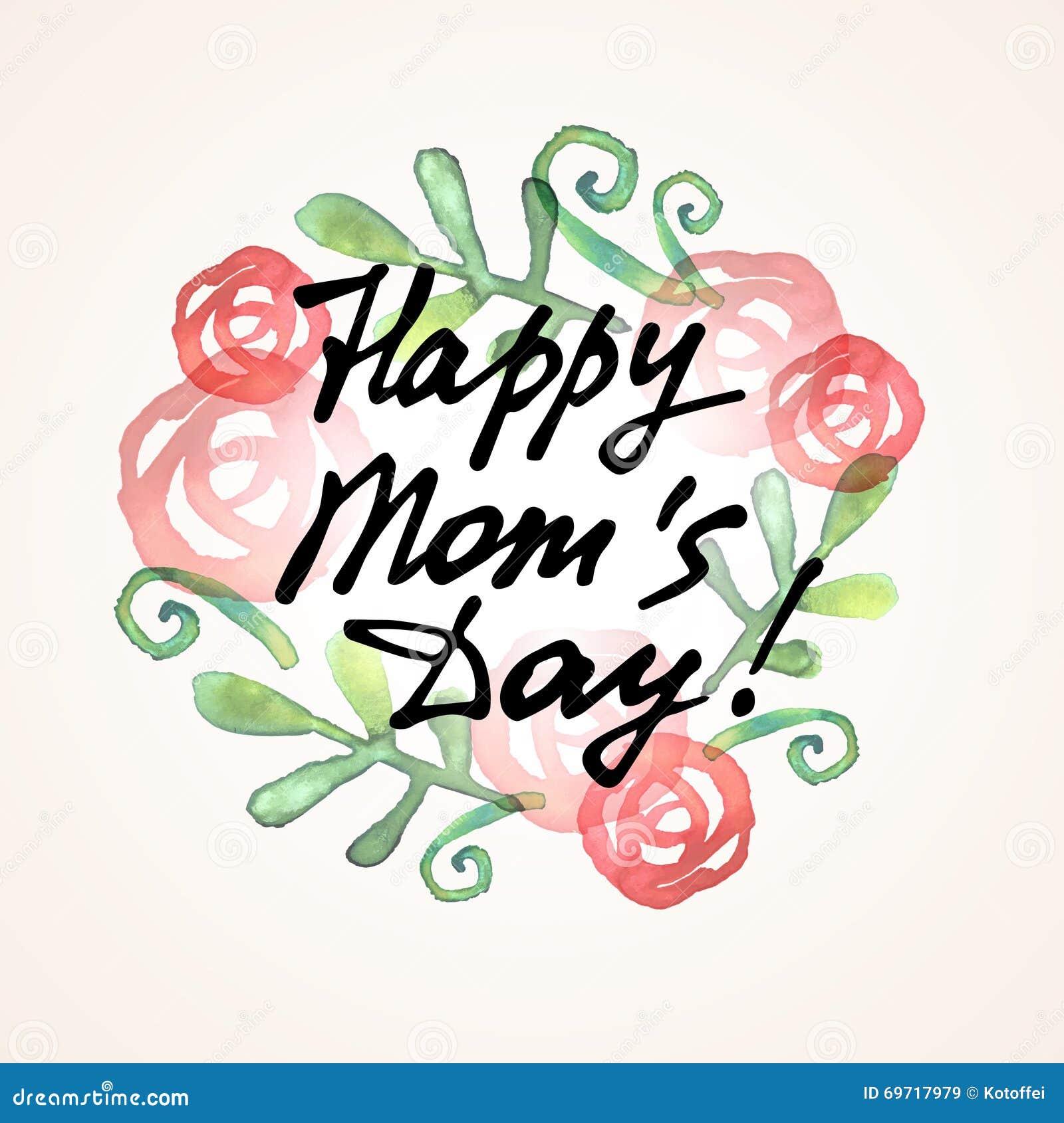 Ευτυχής ελεύθερη εγγραφή ημέρας Mom