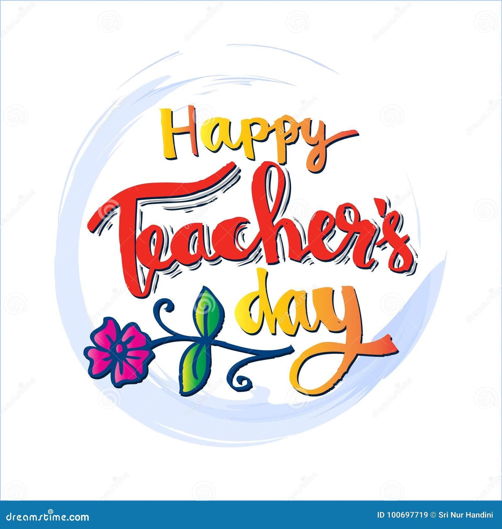 Ευτυχής κάρτα ημέρας δασκάλων