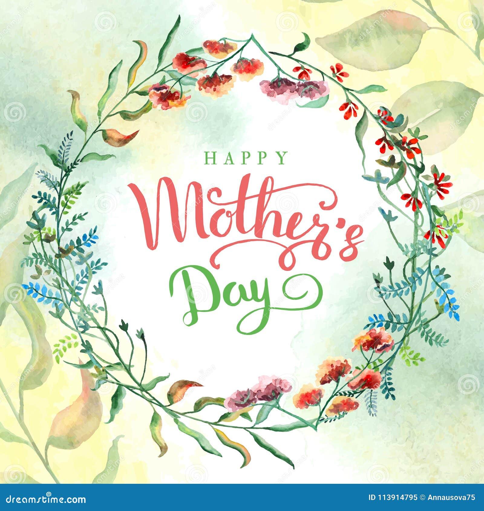 ευτυχής μητέρα s ημέρας Ευχετήρια κάρτα με την ημέρα μητέρων ` s λεπτομερές ανασκόπηση floral διάνυσμα σχεδίων επίσης corel σύρετ