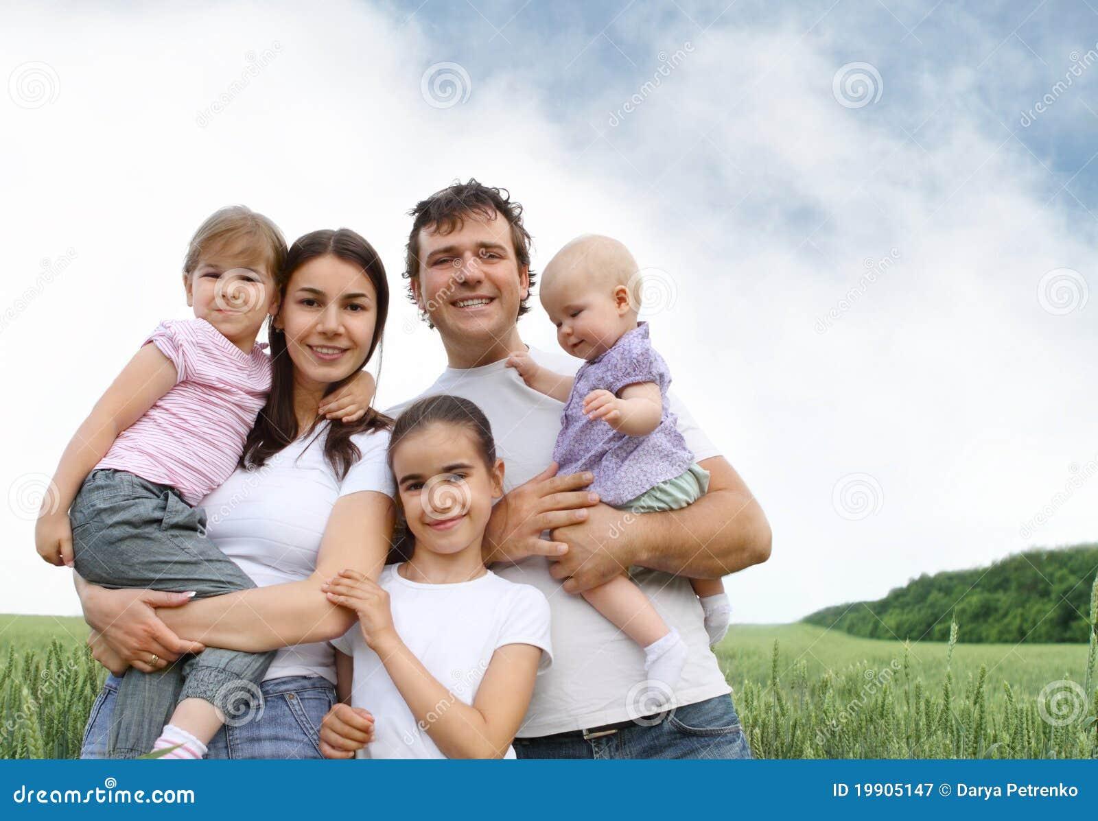 Ευτυχής οικογένεια