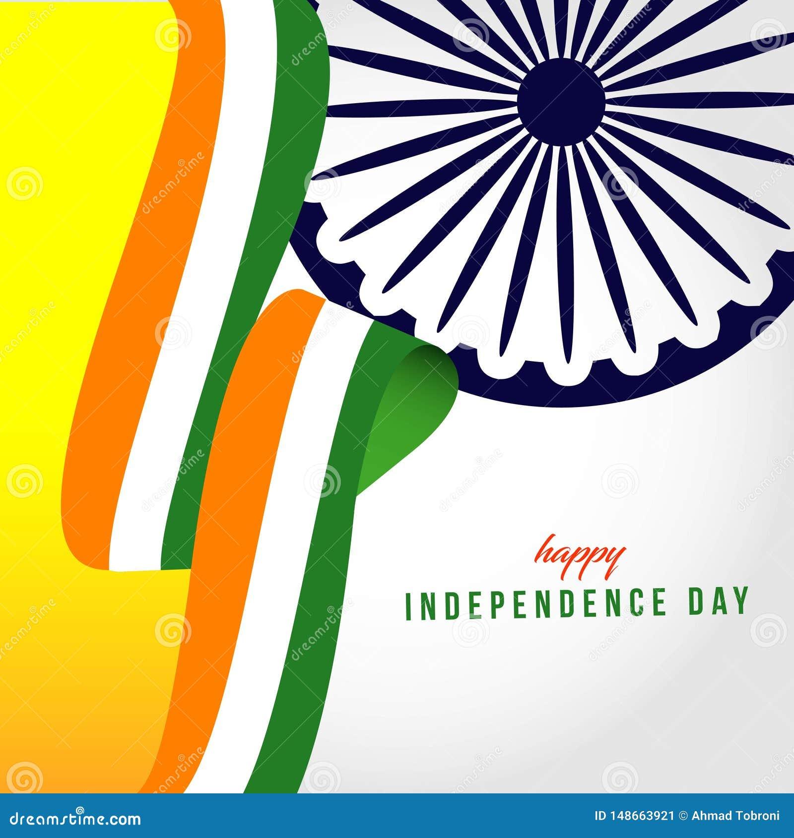 Ευτυχής της Ινδίας ανεξάρτητη απεικόνιση σχεδίου προτύπων ημέρας διανυσματική