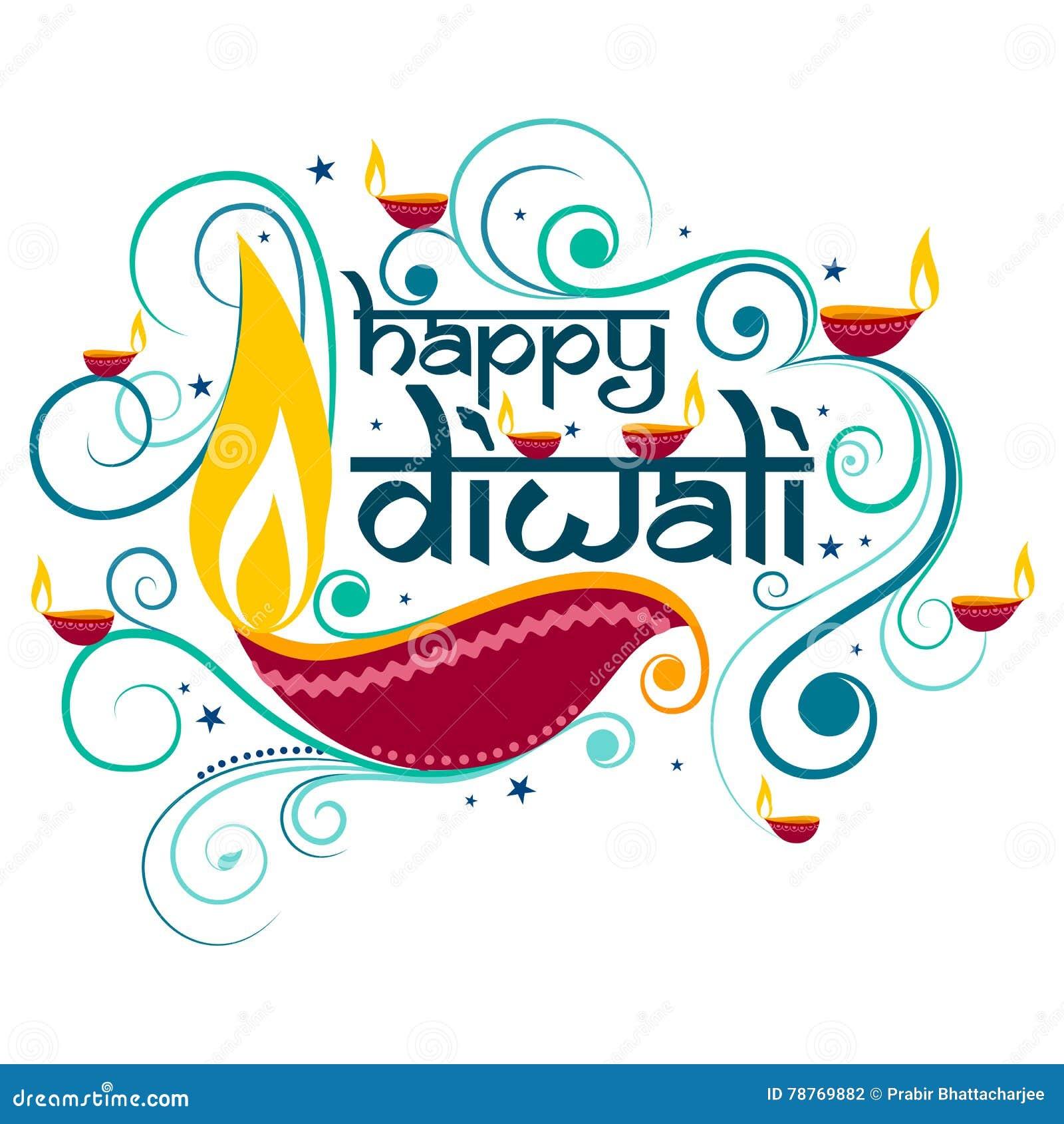 Ευτυχής τυπογραφία Diwali στο ύφος καλλιγραφίας για το φεστιβάλ της Ινδίας