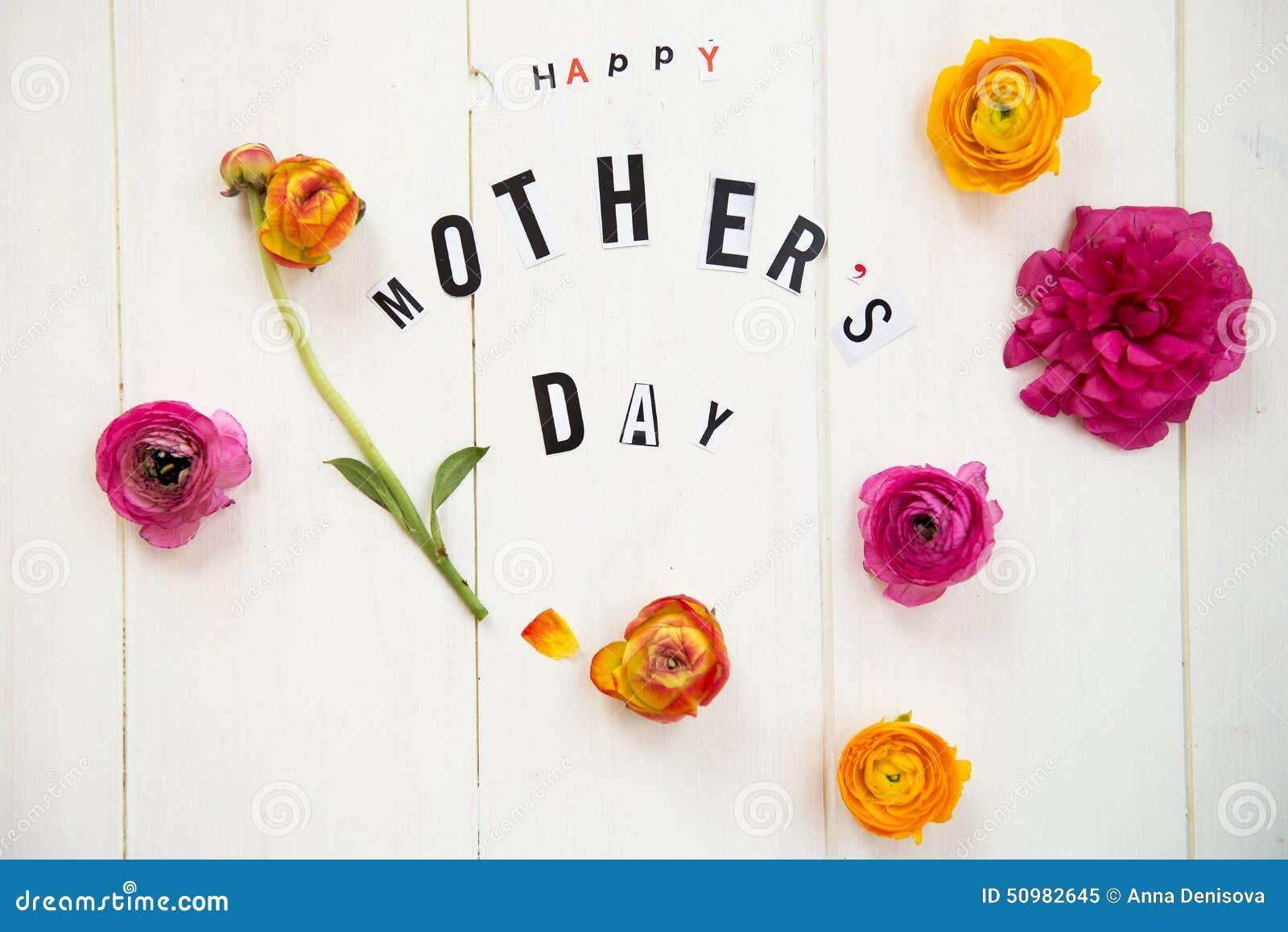 Ευτυχή επιστολές και βατράχιο ημέρας μητέρων
