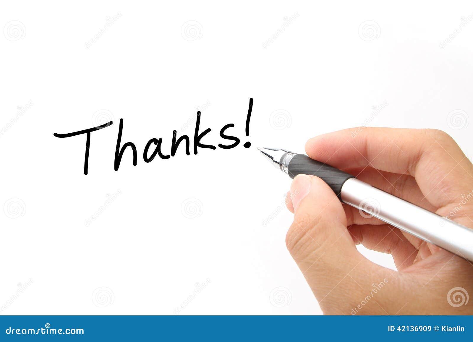 Ευχαριστίες!