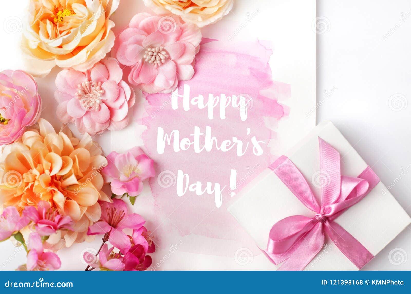 Ευχετήρια κάρτα ημέρας μητέρων με τα λουλούδια
