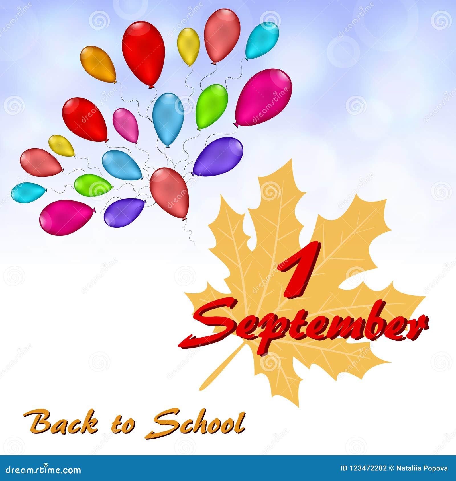 Ευχετήρια κάρτα μέχρι την 1η Σεπτεμβρίου