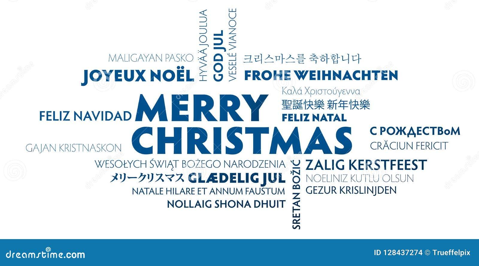 Ευχετήρια κάρτα Χαρούμενα Χριστούγεννας - μπλε και λευκό