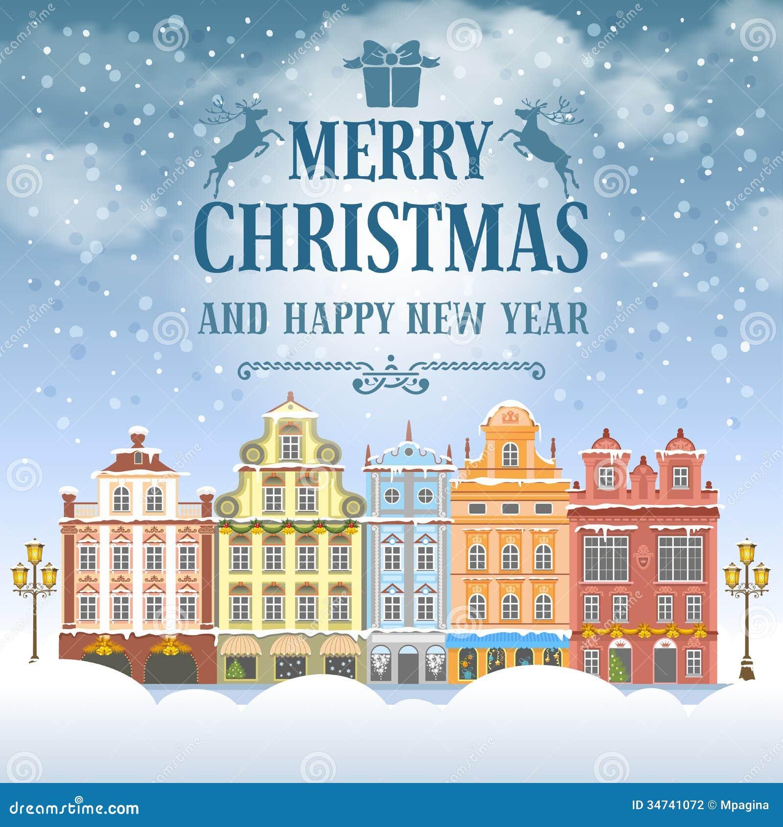 Ευχετήρια κάρτα Χριστουγέννων