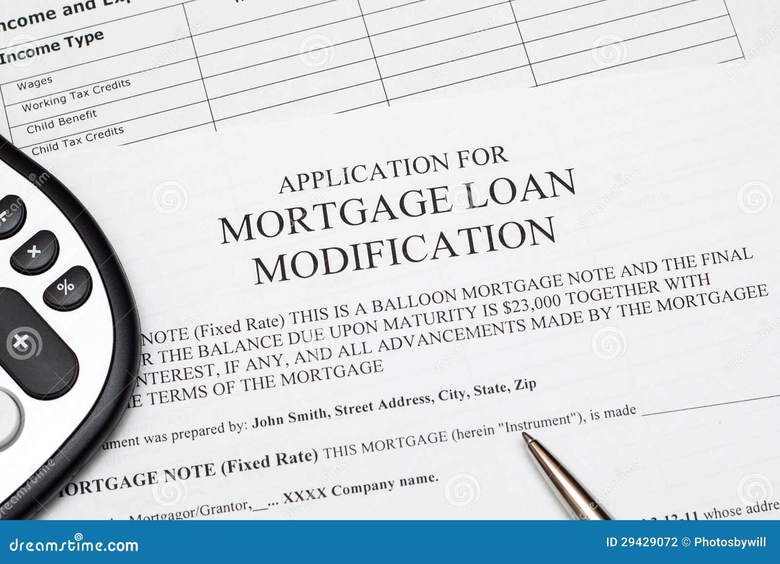 Εφαρμογή για την τροποποίηση ενυπόθηκου δανείου