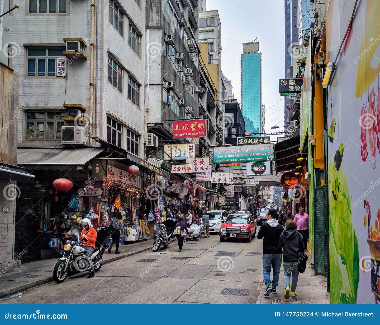 Ζωή στους δρόμους Χονγκ Κονγκ