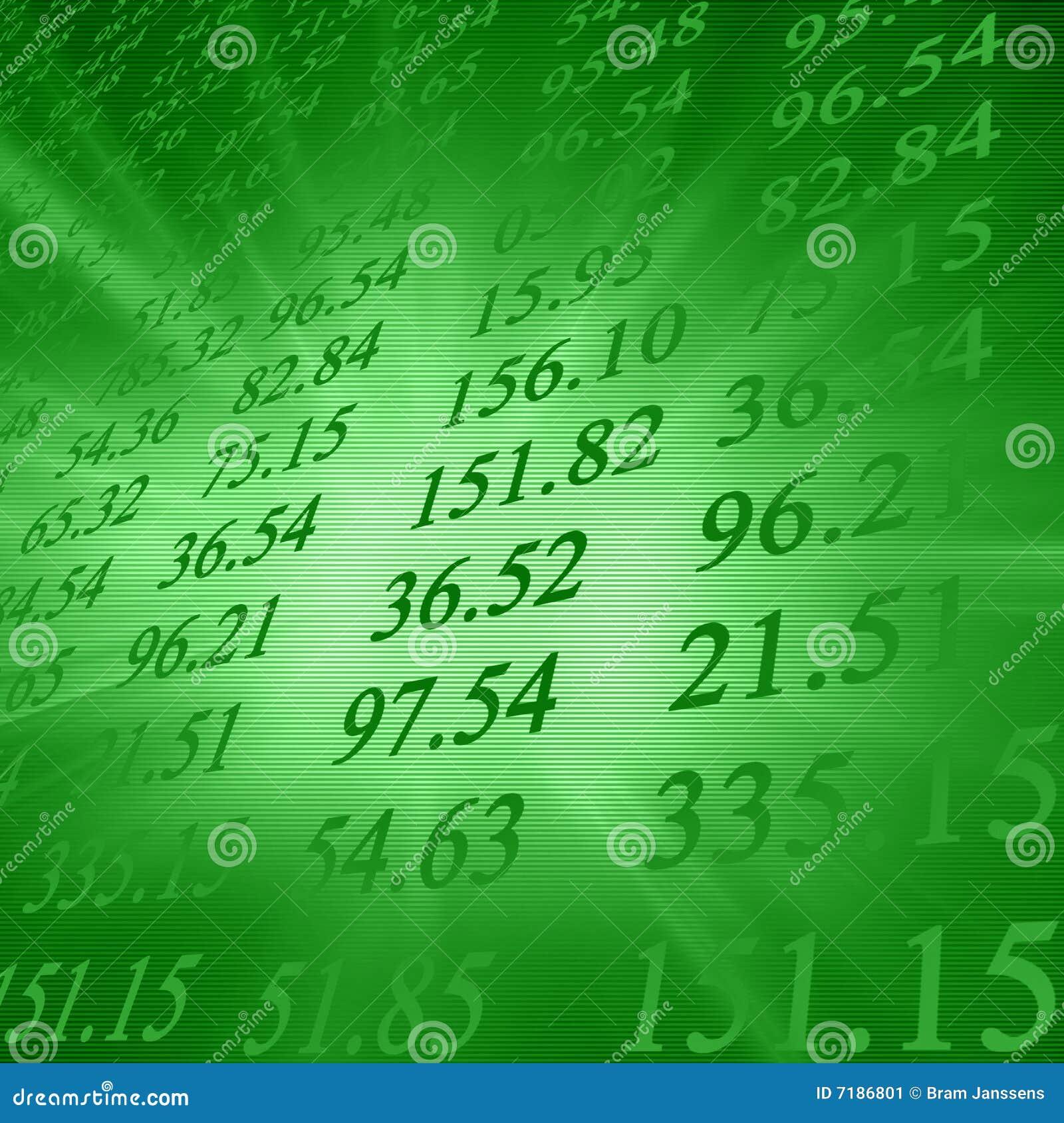 Ηλεκτρονικοί αριθμοί αποθεμάτων