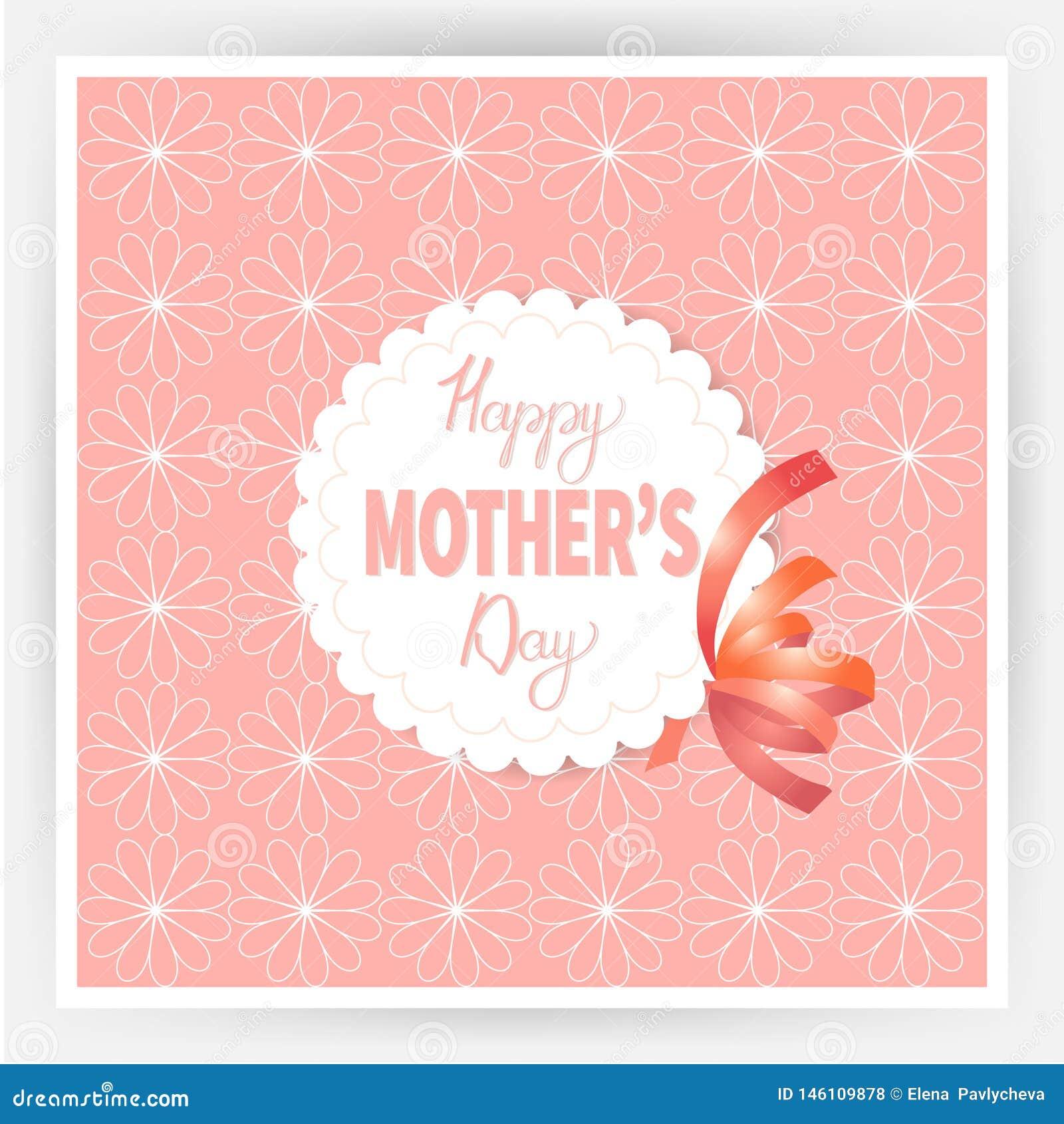 Ημέρα 12 της ευτυχούς μητέρας