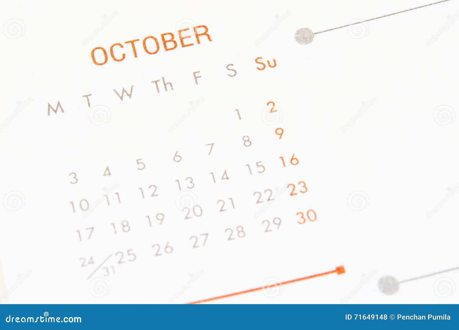 Ημερολόγιο σελίδων Οκτωβρίου