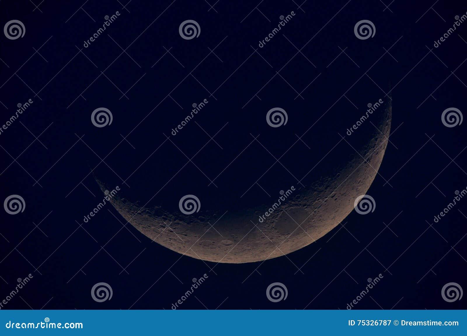 Ημισεληνοειδές φεγγάρι