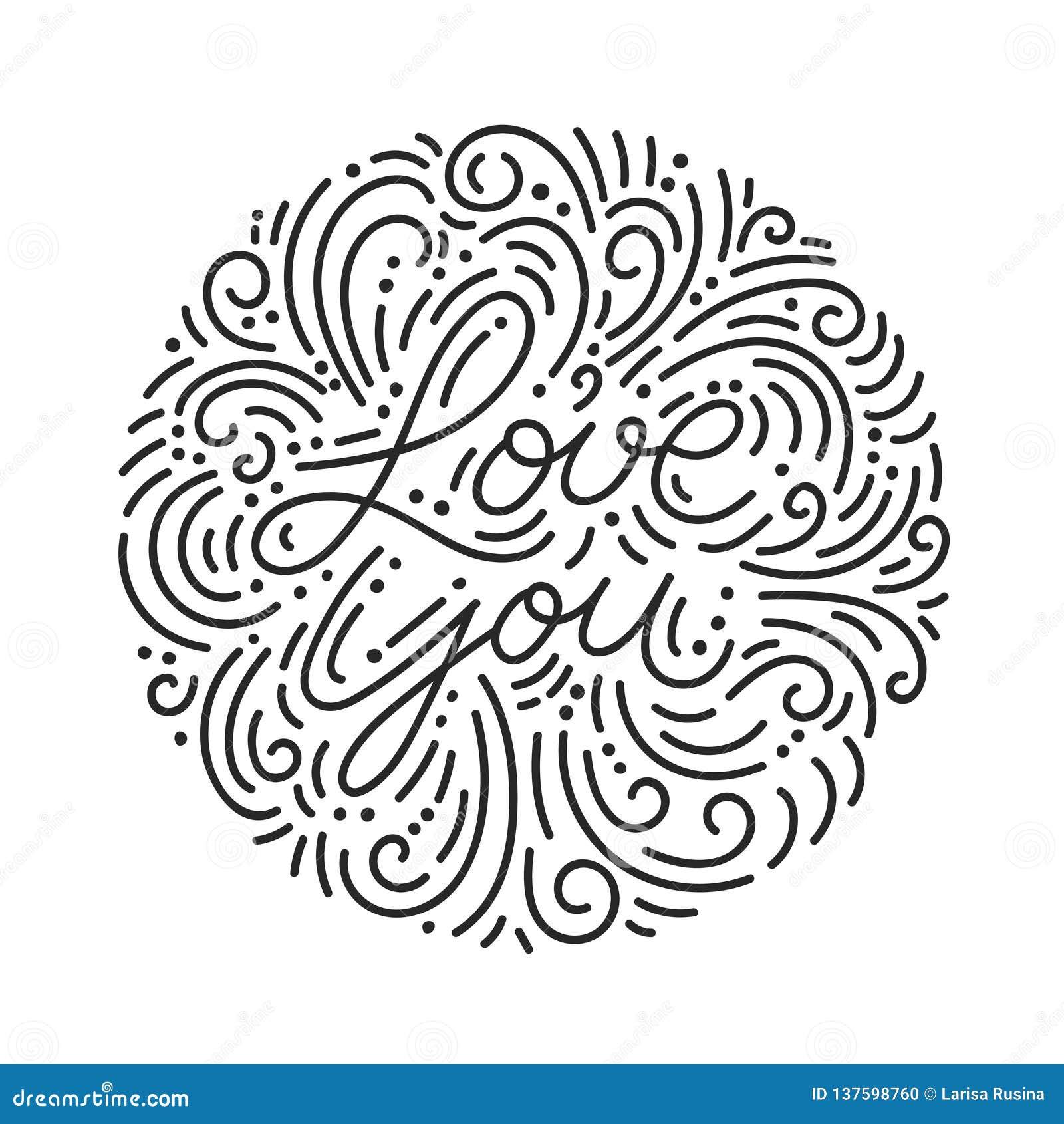 Η αγάπη εσείς δίνει τη συρμένη μαύρη εγγραφή με τα doodles