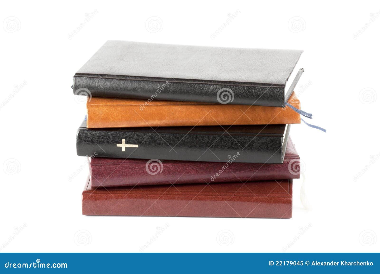 η Βίβλος κρατά ιερό