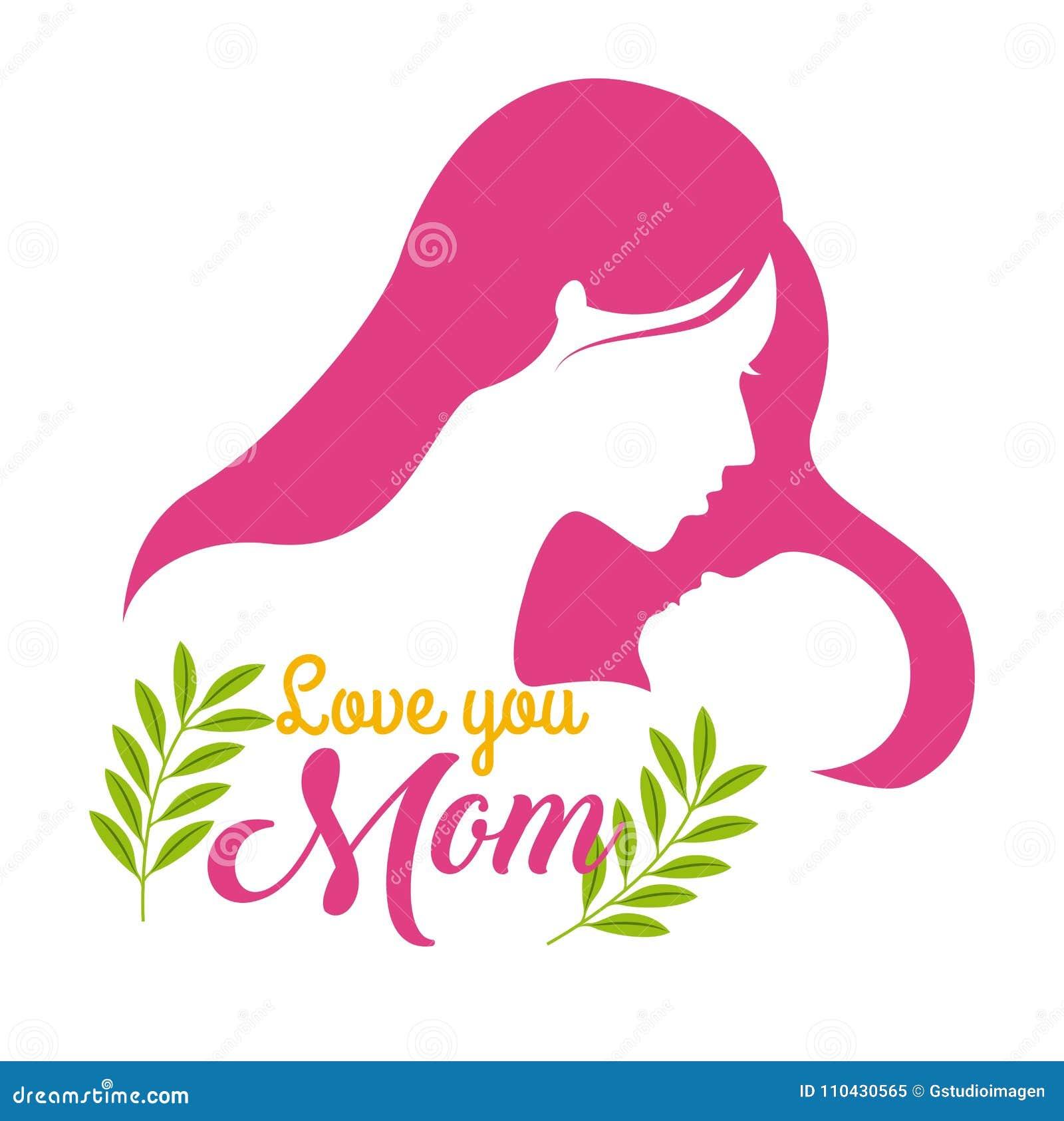 Η γυναίκα και το μωρό σκιαγραφιών σας αγαπούν mom floral εορτασμός