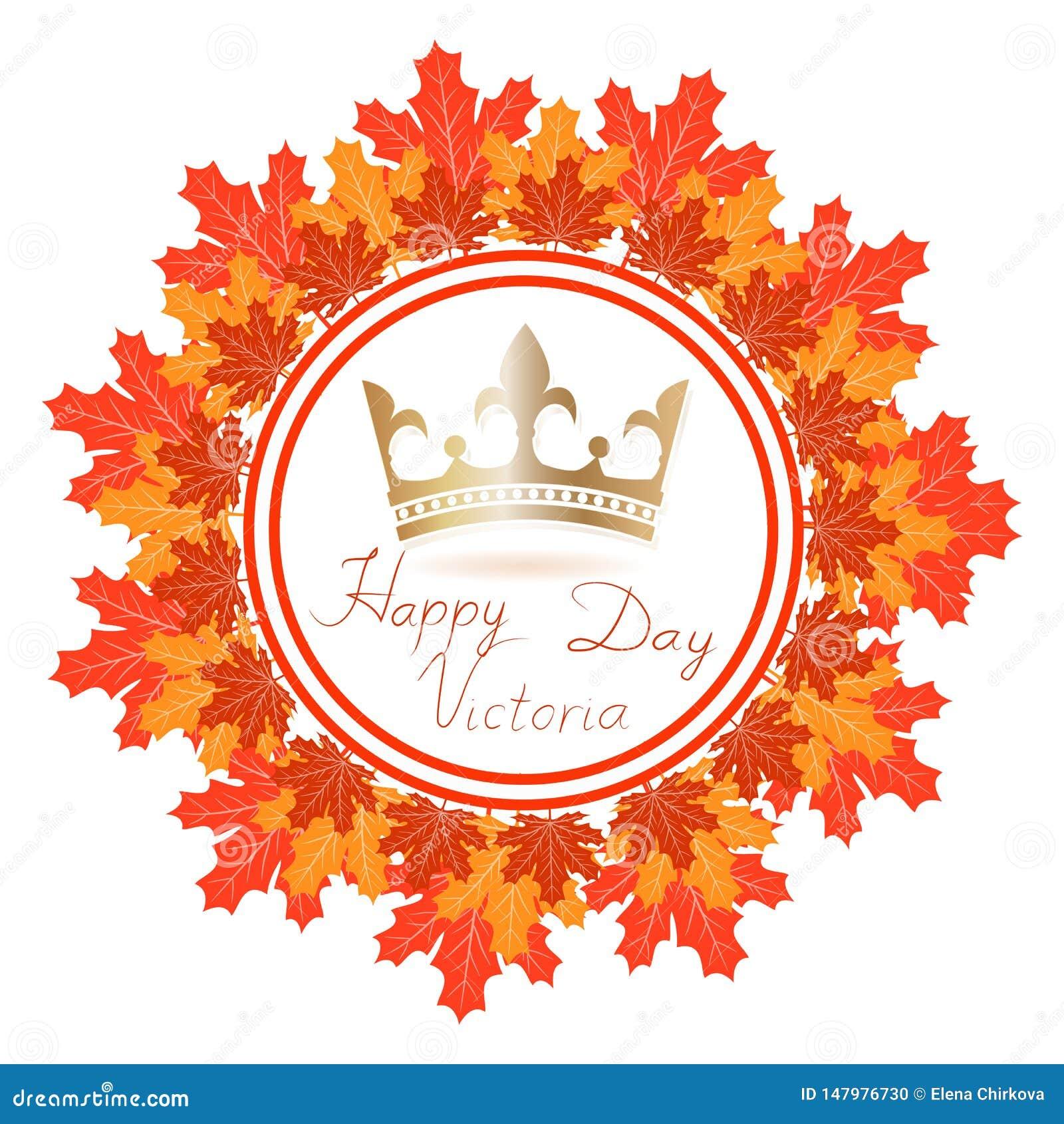 Η διανυσματική απεικόνιση του Καναδά ευτυχούς γιορτάζει την ημέρα Βικτώριας