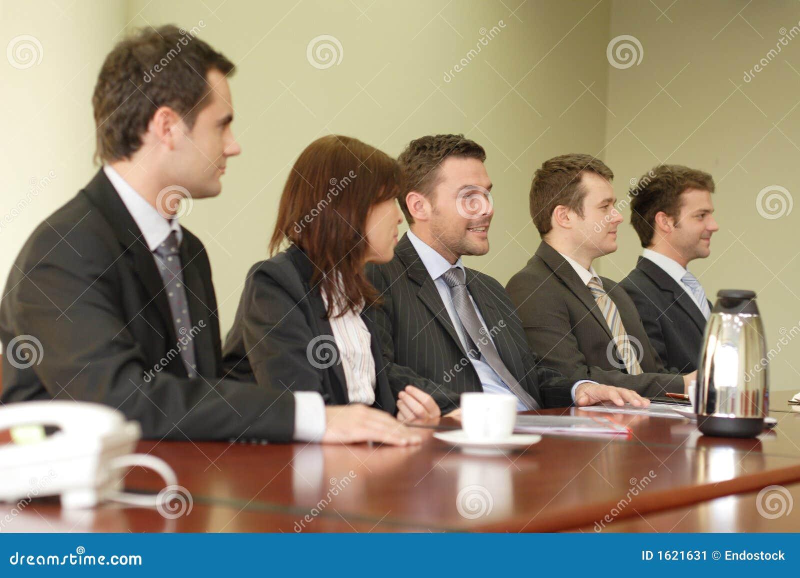 η επιχειρησιακή διάσκεψη