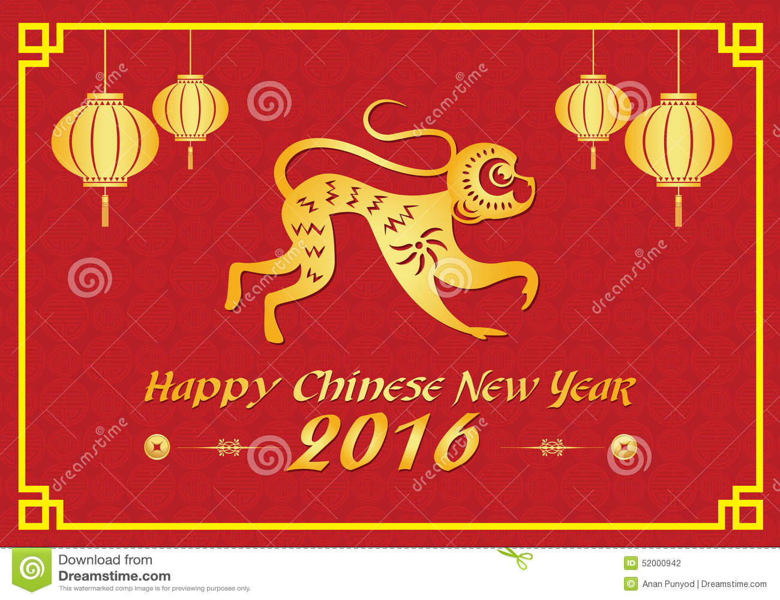 Η ευτυχής κινεζική νέα κάρτα έτους 2016 είναι φανάρια, η χρυσή λέξη πιθήκων και chiness είναι μέση ευτυχία