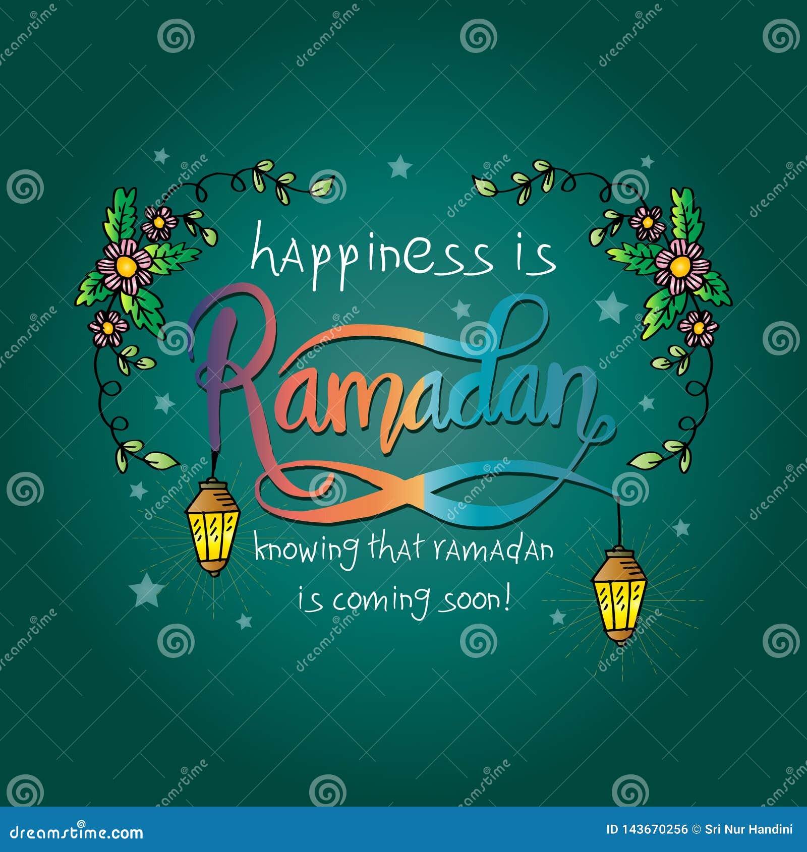 Η ευτυχία είναι Ramadan ξέροντας ότι ramadan έρχεται πολύ σύντομα!