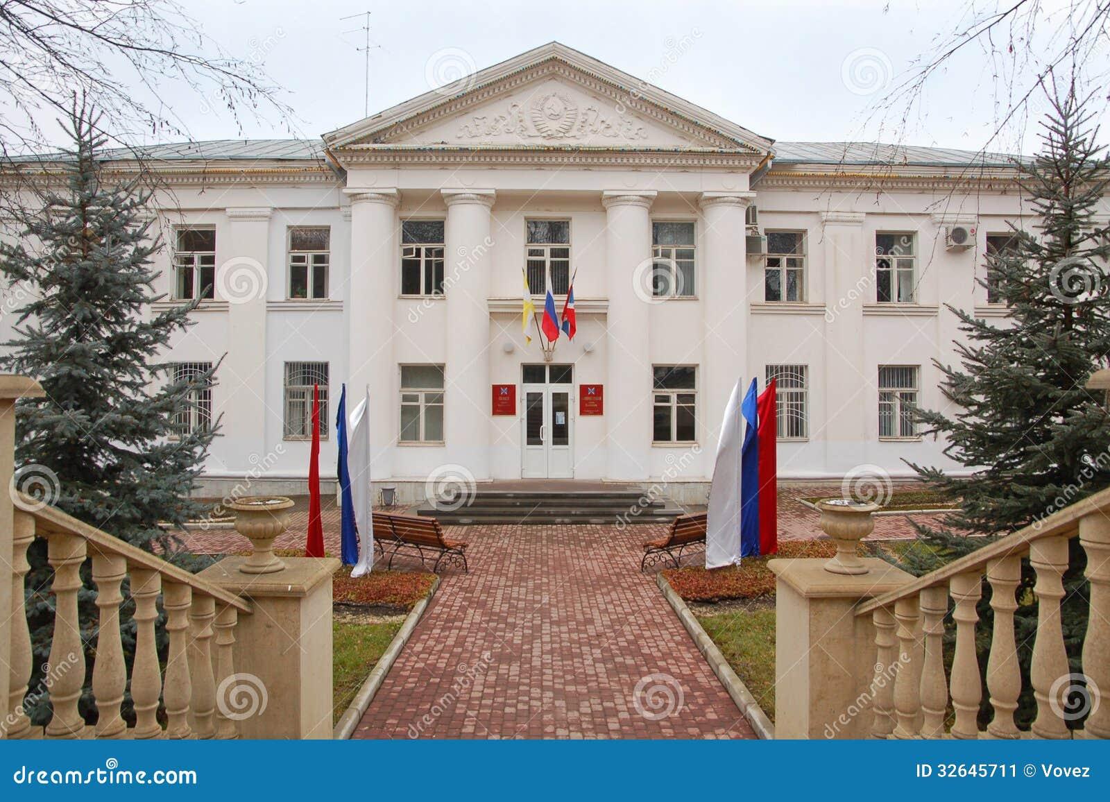 Η διοίκηση της πόλης Essentuki, Ρωσία