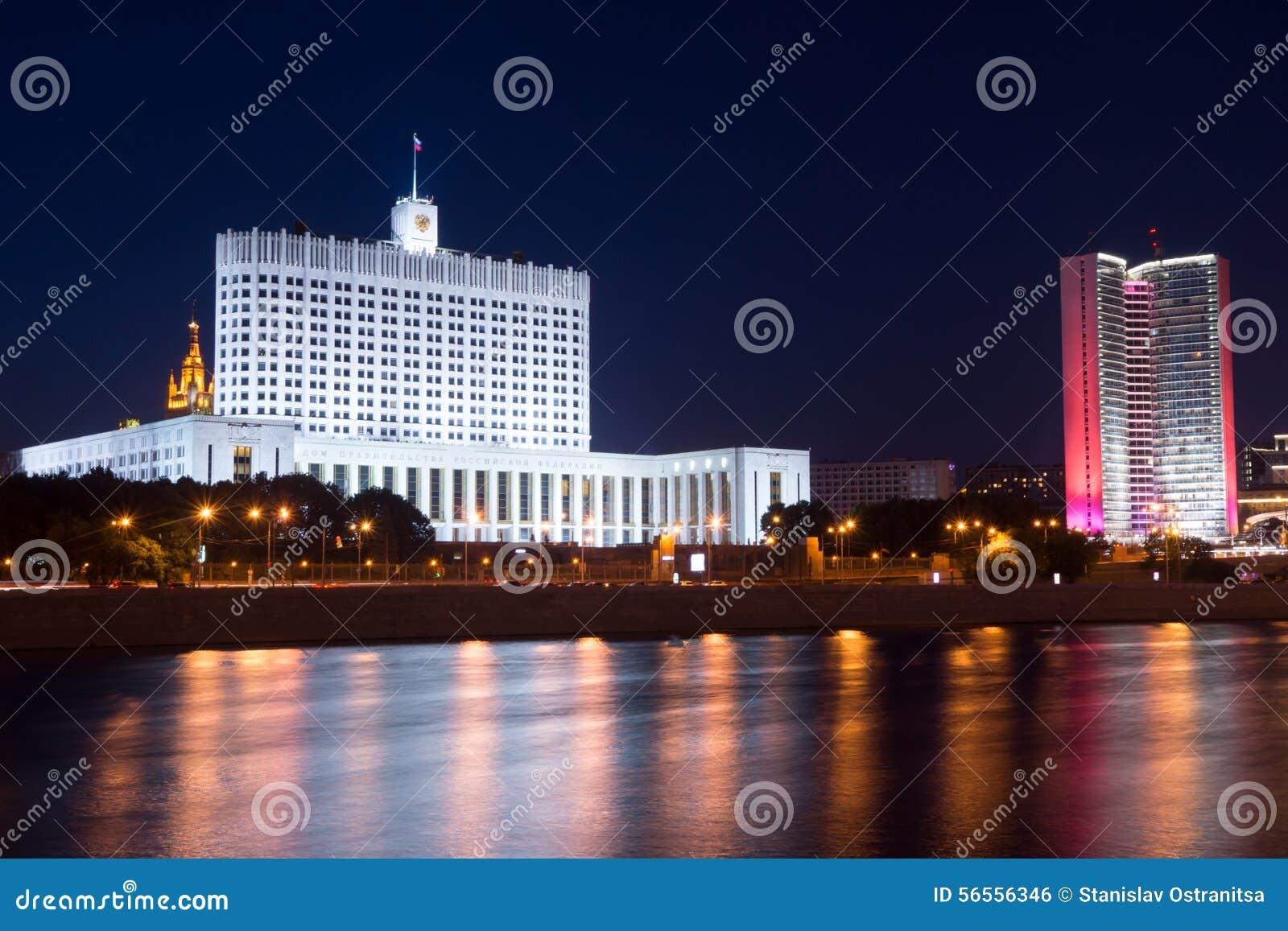 Download Η οικοδόμηση της ρωσικής κυβέρνησης Στοκ Εικόνες - εικόνα από νύχτα, θάμνος: 56556346
