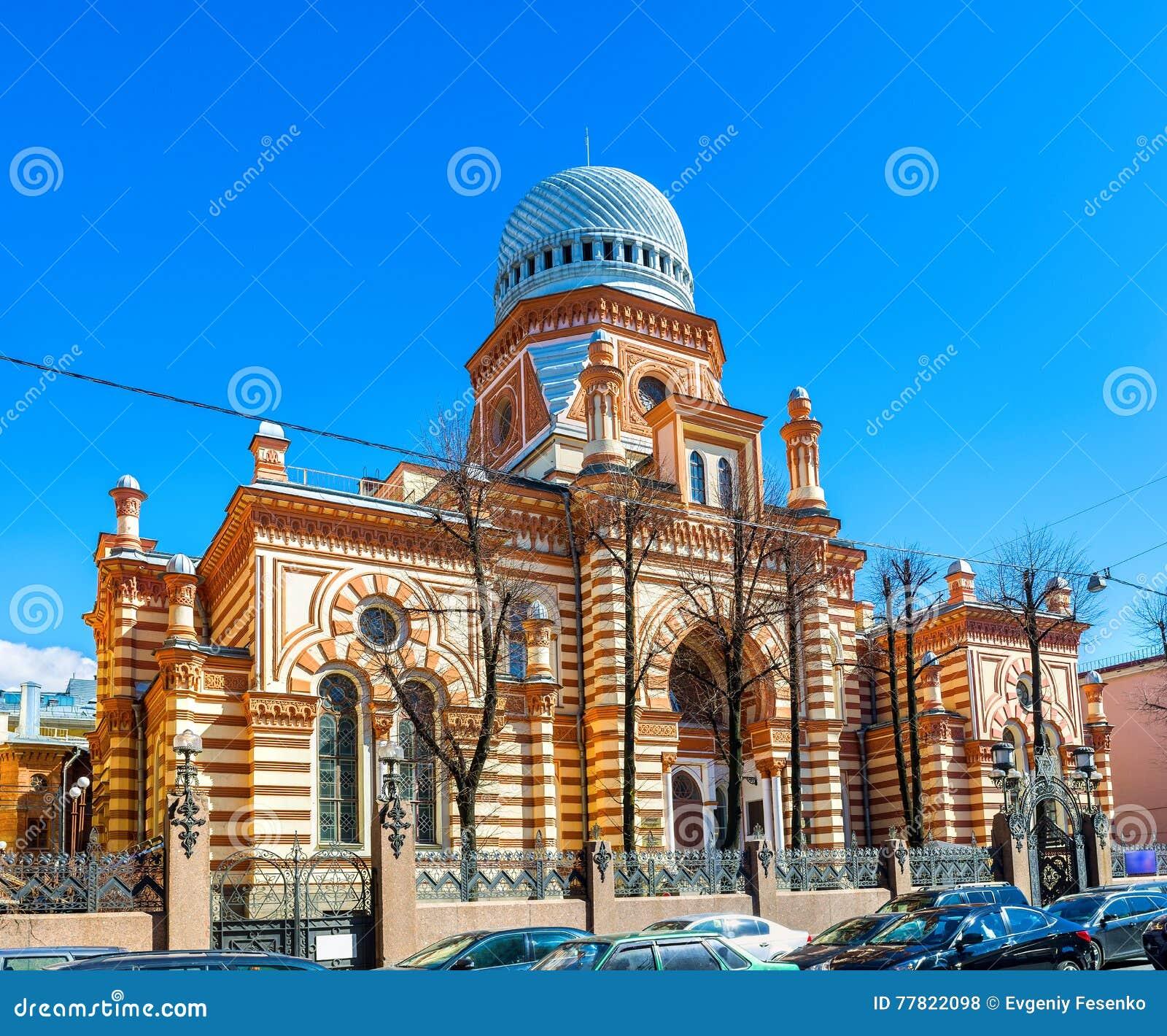 Η συναγωγή στη Αγία Πετρούπολη