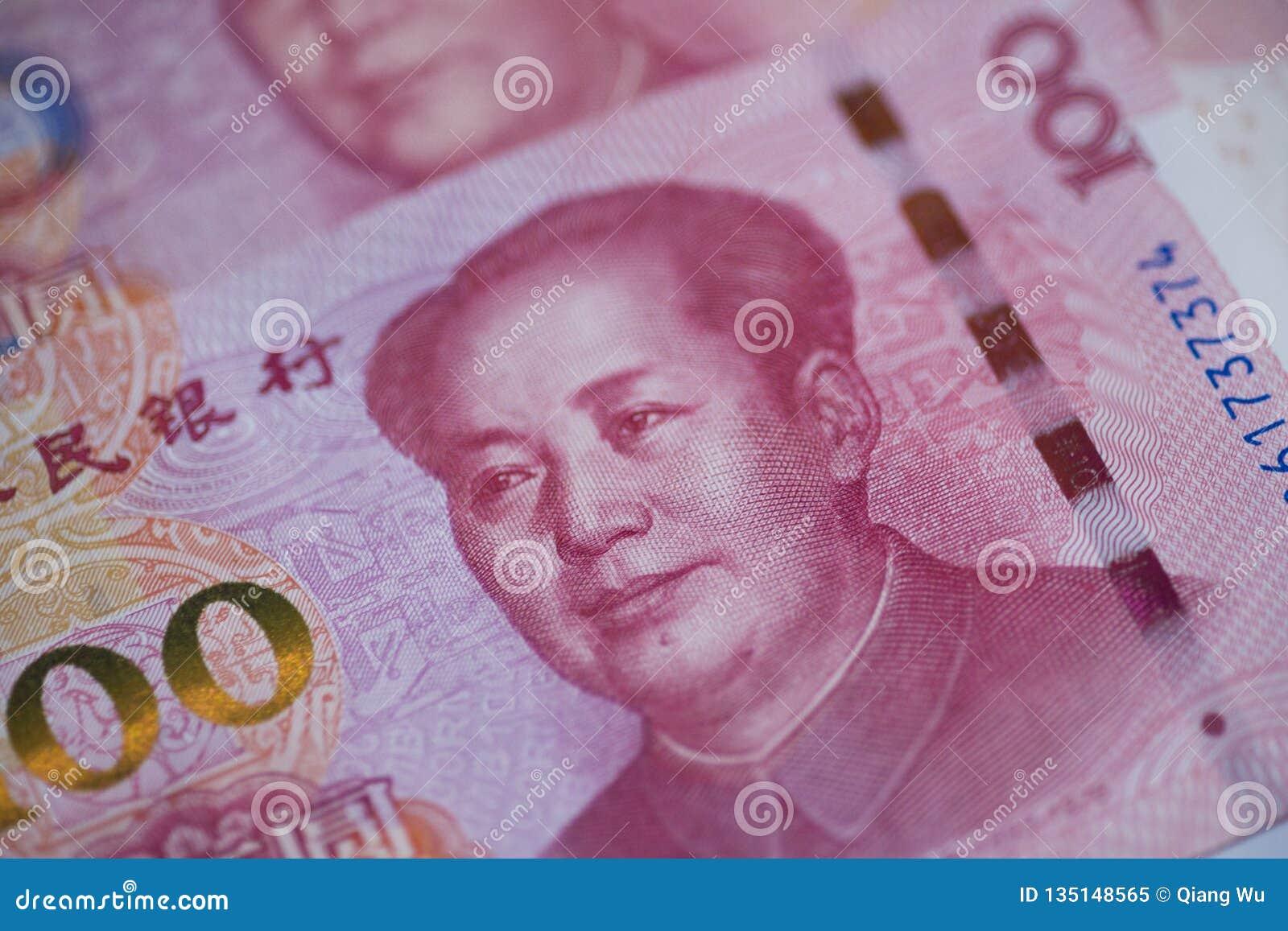 Η Τράπεζα της Κίνας 100 των ανθρώπων yuan νόμισμα, οικονομία, RMB, χρηματοδότηση, επένδυση, επιτόκιο, συναλλαγματική ισοτιμία, κυ