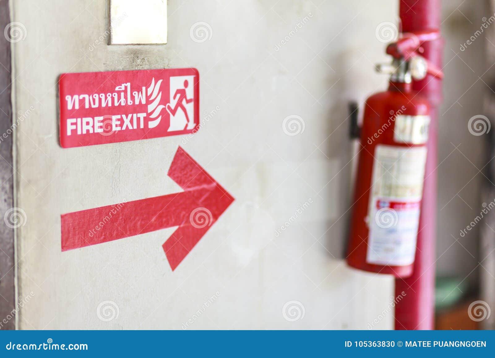 η τρισδιάστατη εικόνα πυρκαγιάς πυροσβεστήρων ανασκόπησης απομόνωσε το λευκό