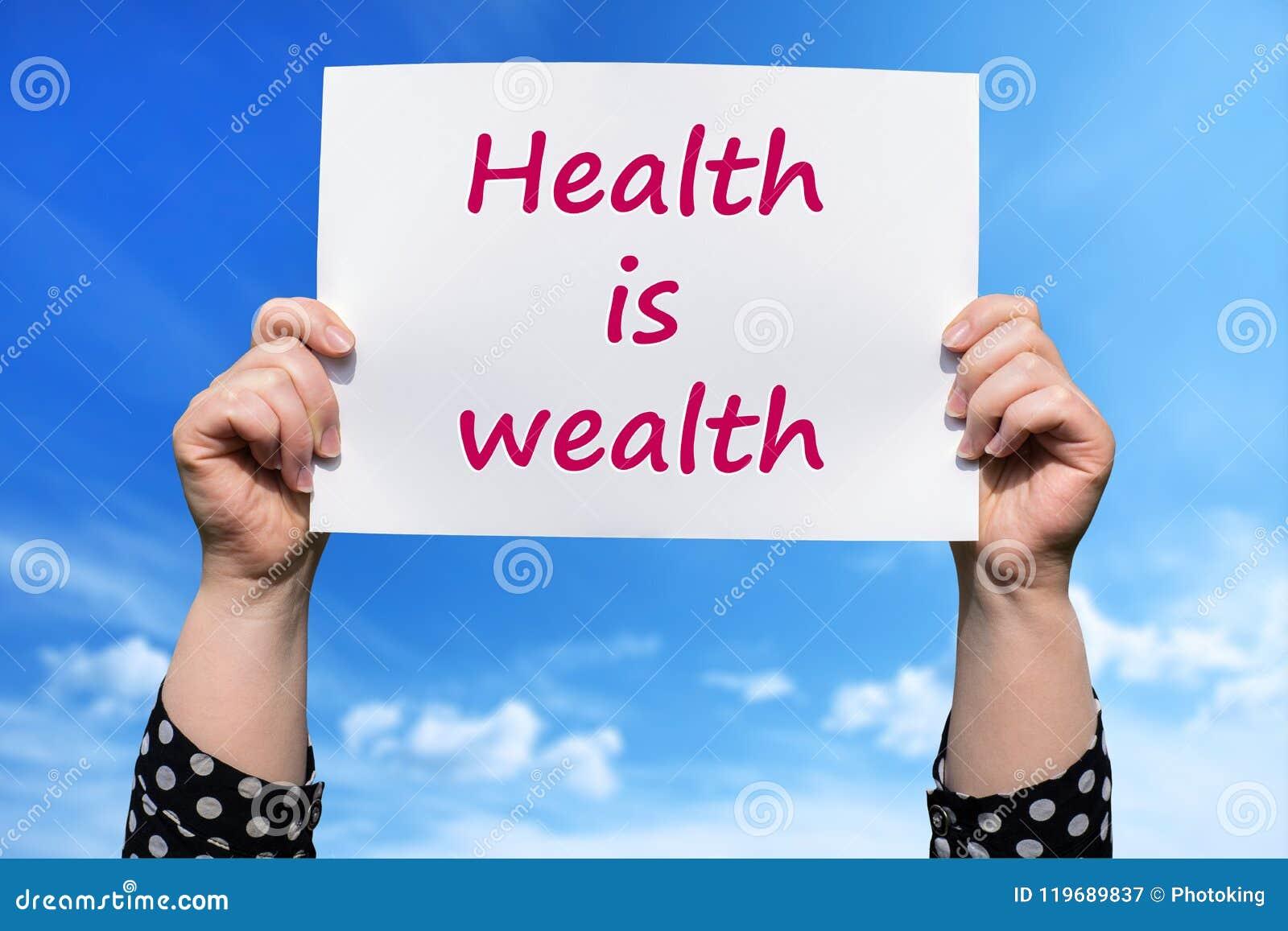 Η υγεία είναι πλούτος