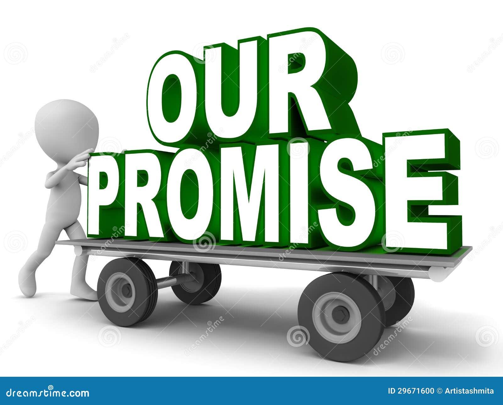 Η υπόσχεσή μας