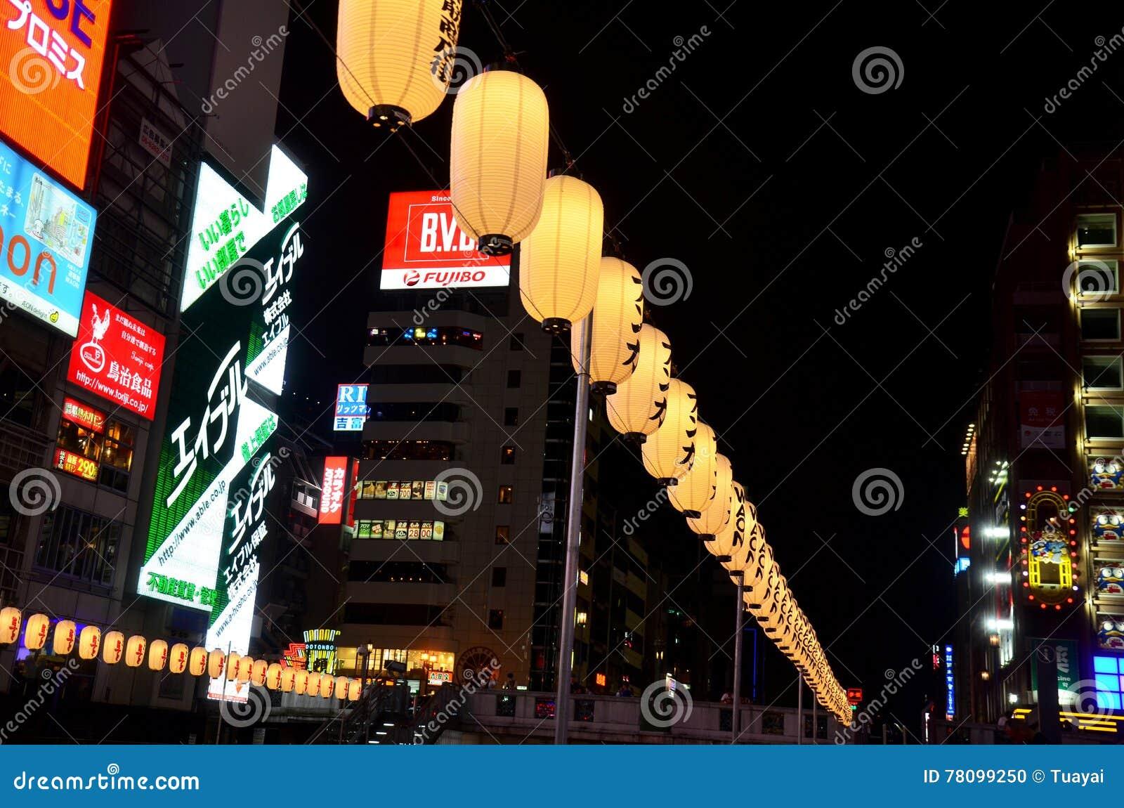 Ιαπωνικός εξοπλισμός και Μπιλ φωτισμού φαναριών ή λαμπτήρων παραδοσιακός