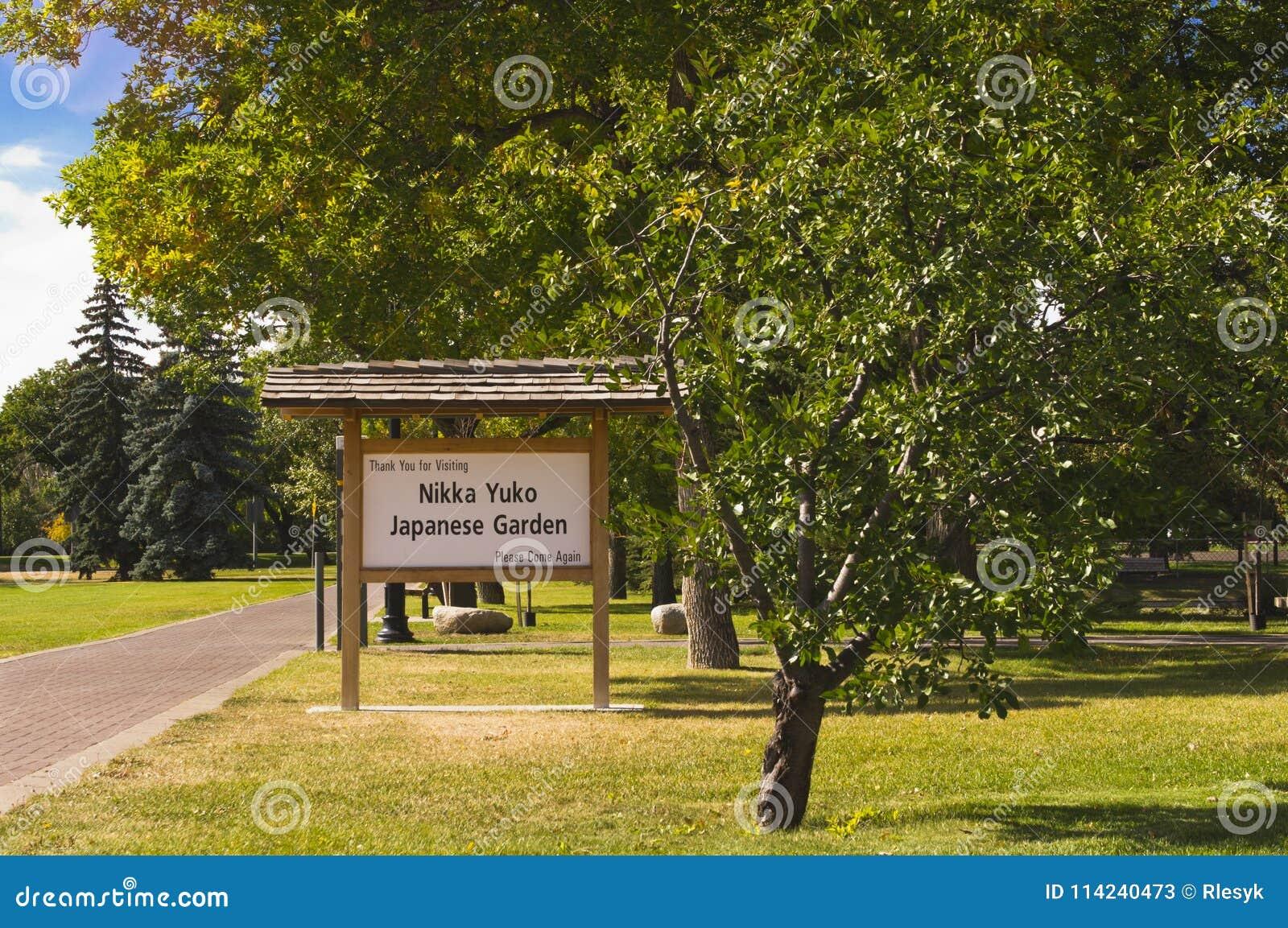 Ιαπωνικός κήπος Yuko Nikka σε Lethbridge, Αλμπέρτα, Καναδάς