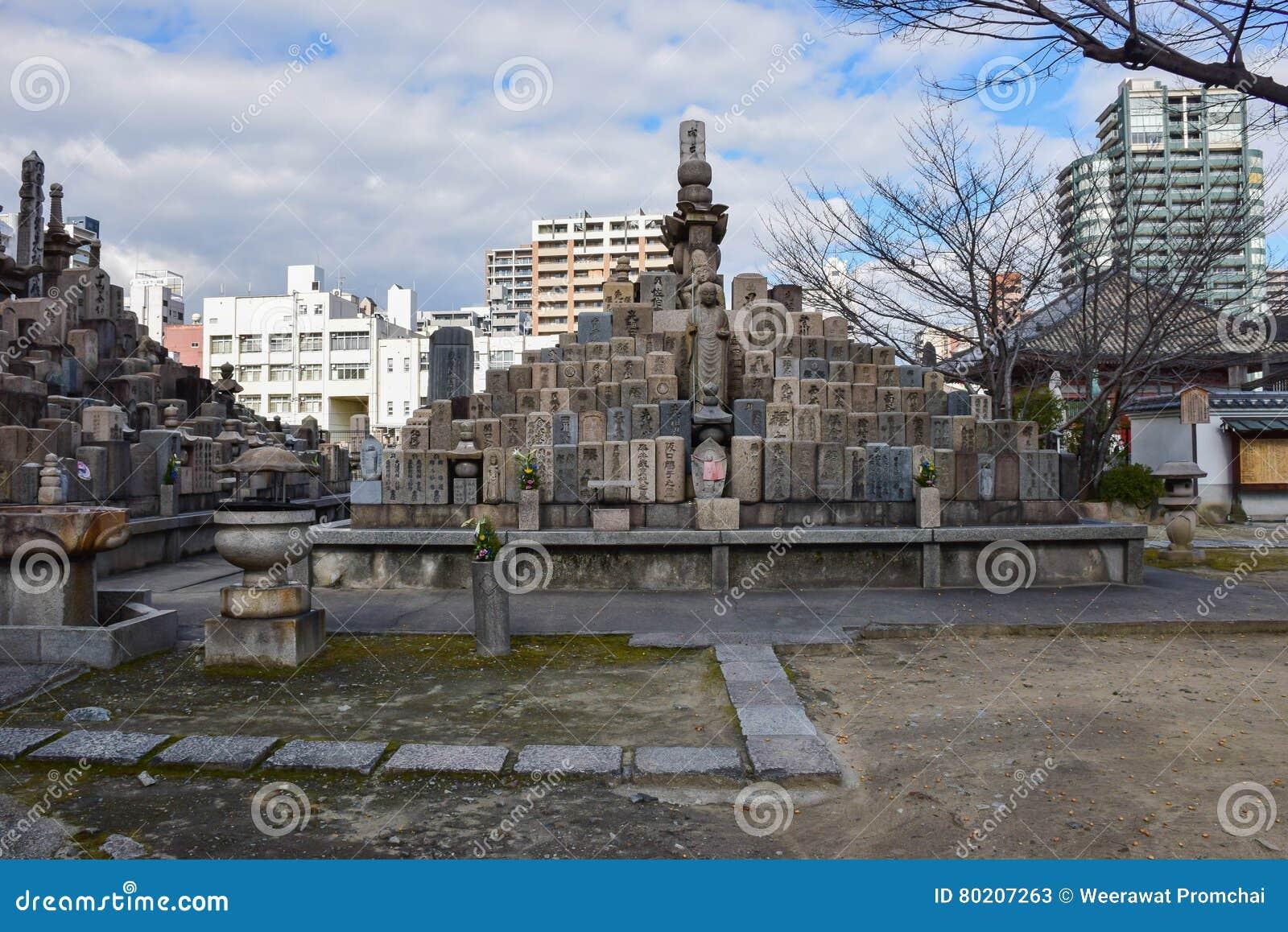 Ιαπωνικό νεκροταφείο
