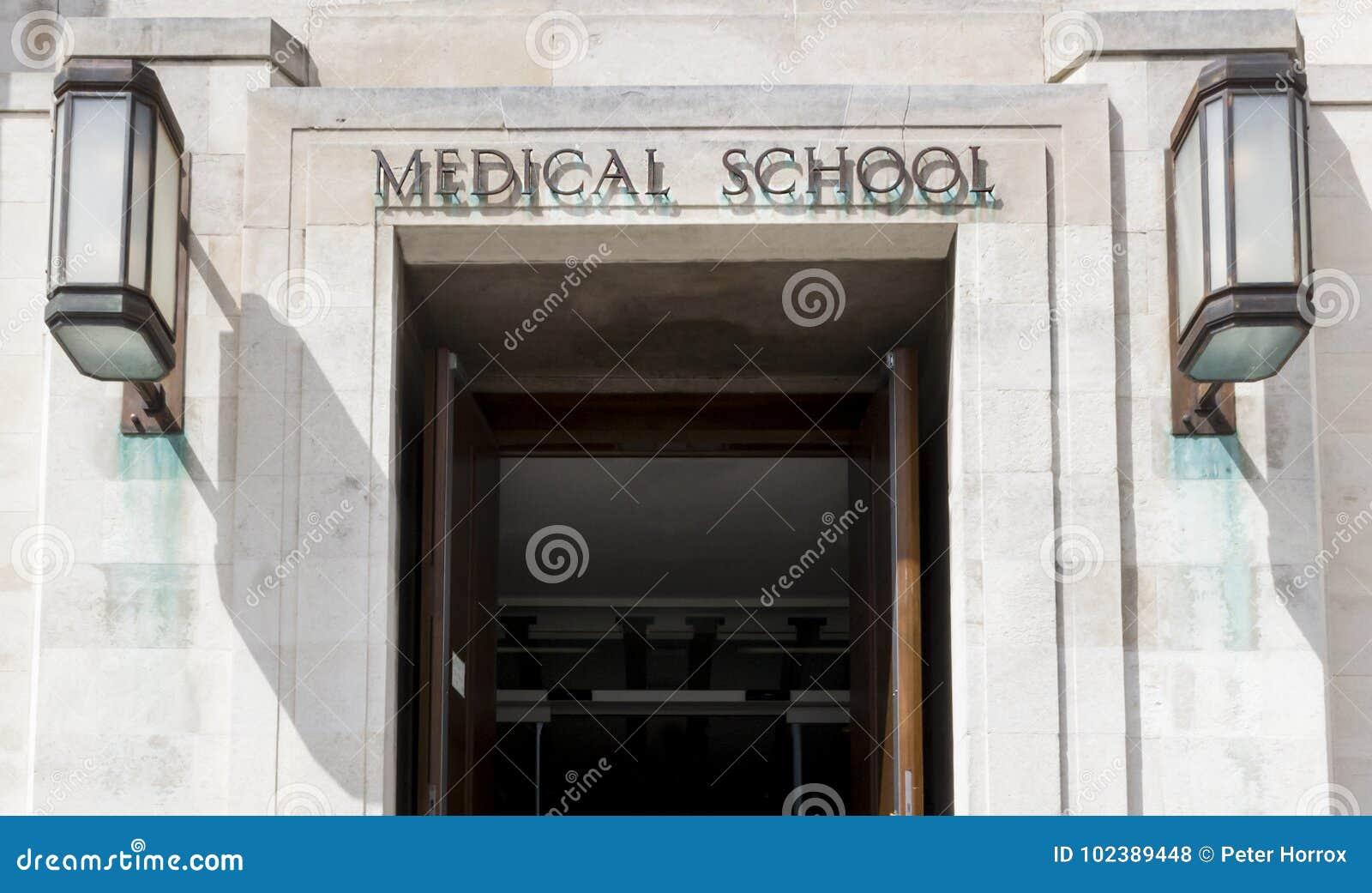 Ιατρική Σχολή