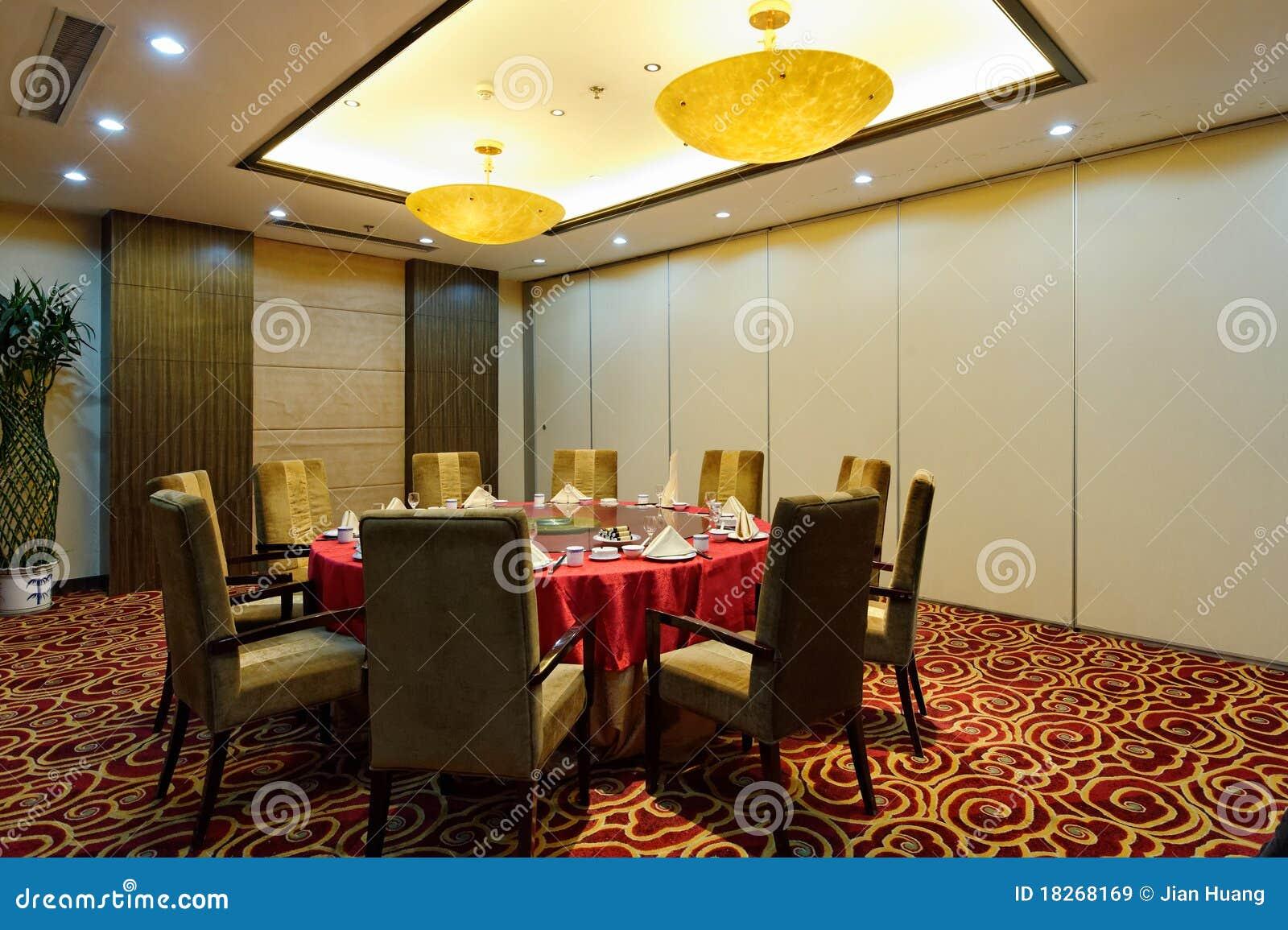 ιδιωτικό δωμάτιο εστιατ&omic