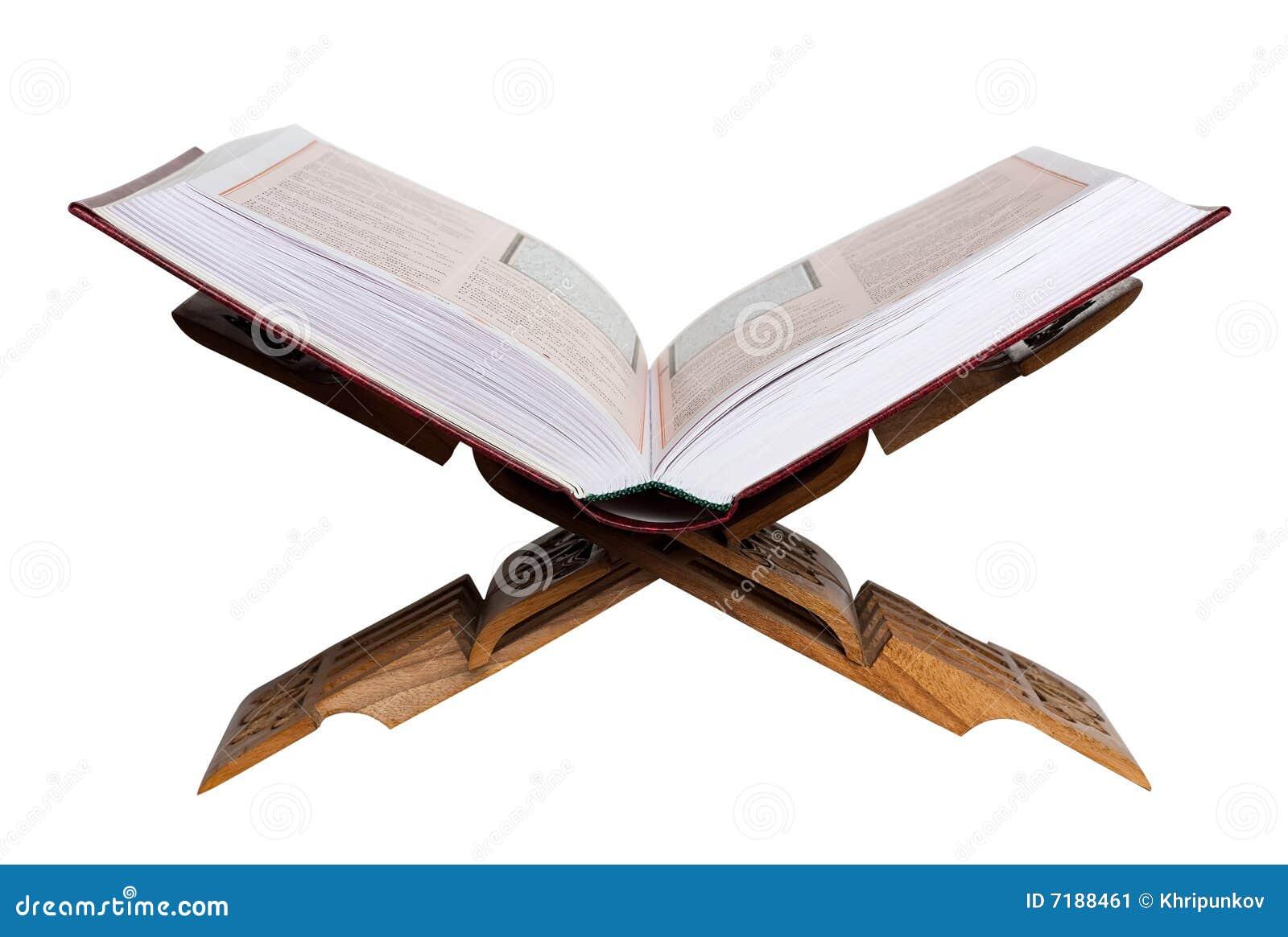 ιερό απομονωμένο λευκό koran
