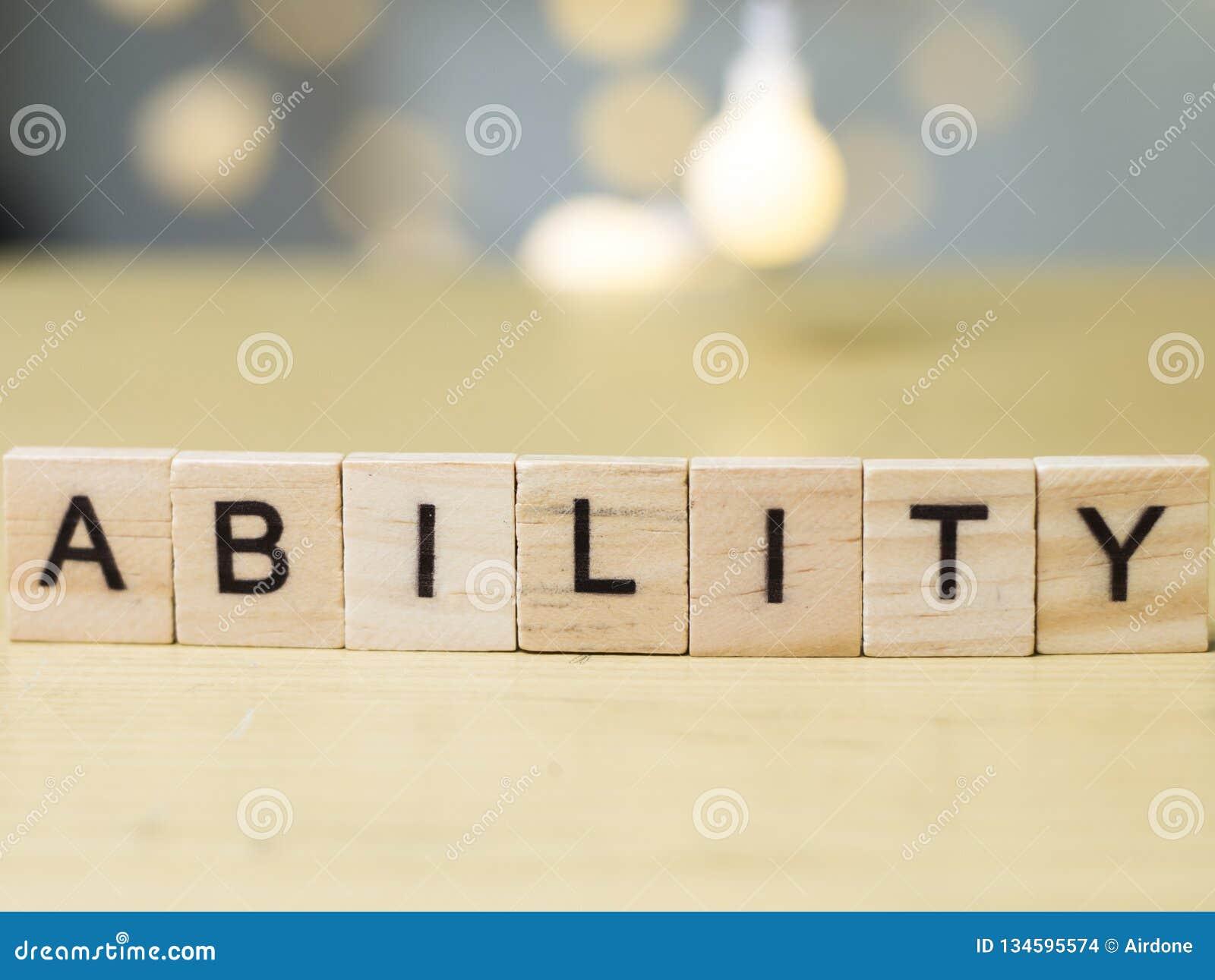 Ικανότητα δυνατότητας ικανότητας, έννοια αποσπασμάτων επιχειρησιακών λέξεων