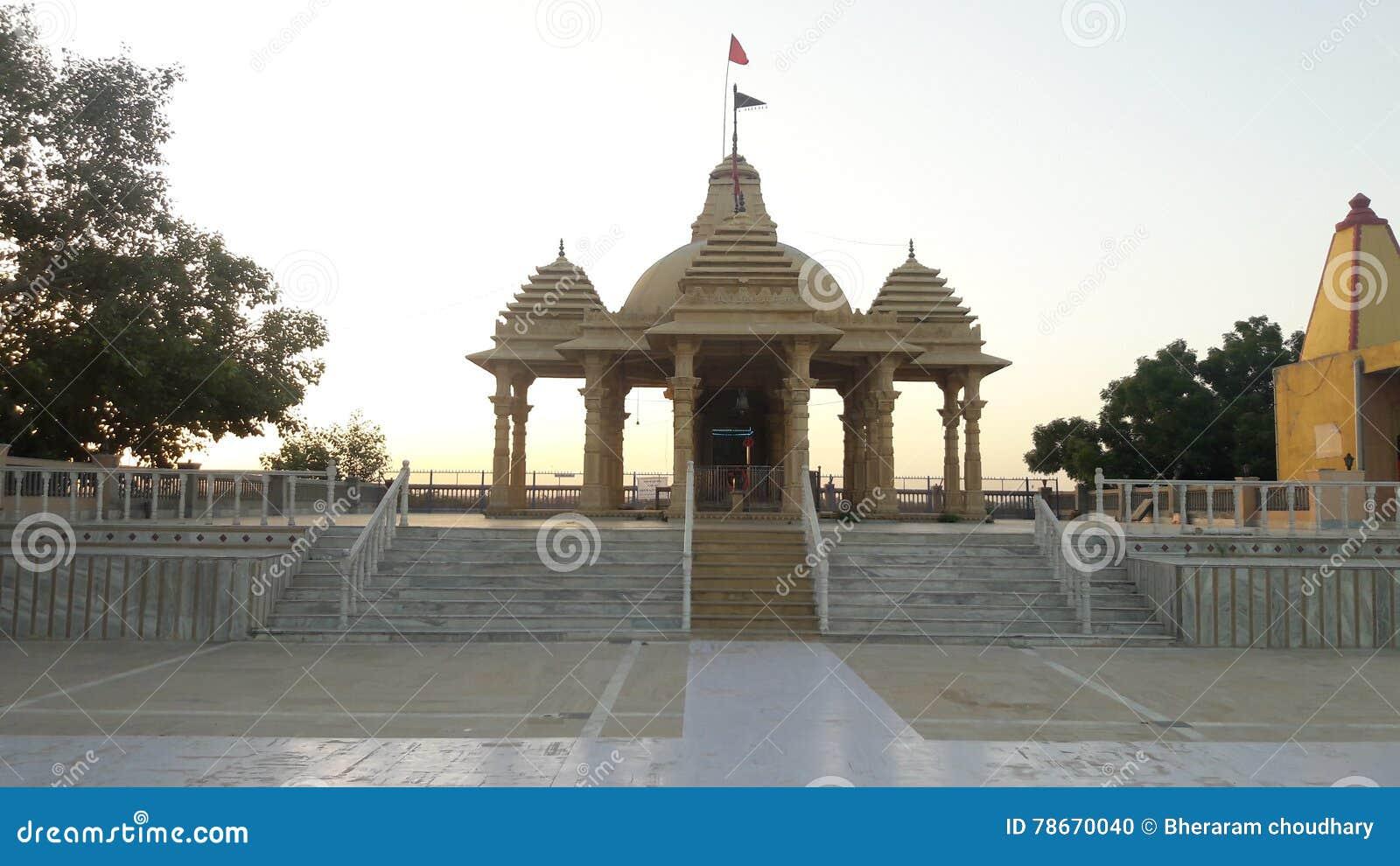Ινδικός tempal