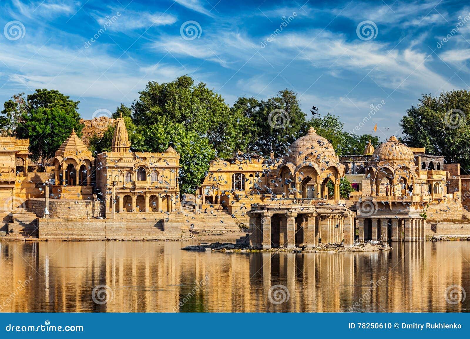 Ινδικό ορόσημο Gadi Sagar στο Rajasthan