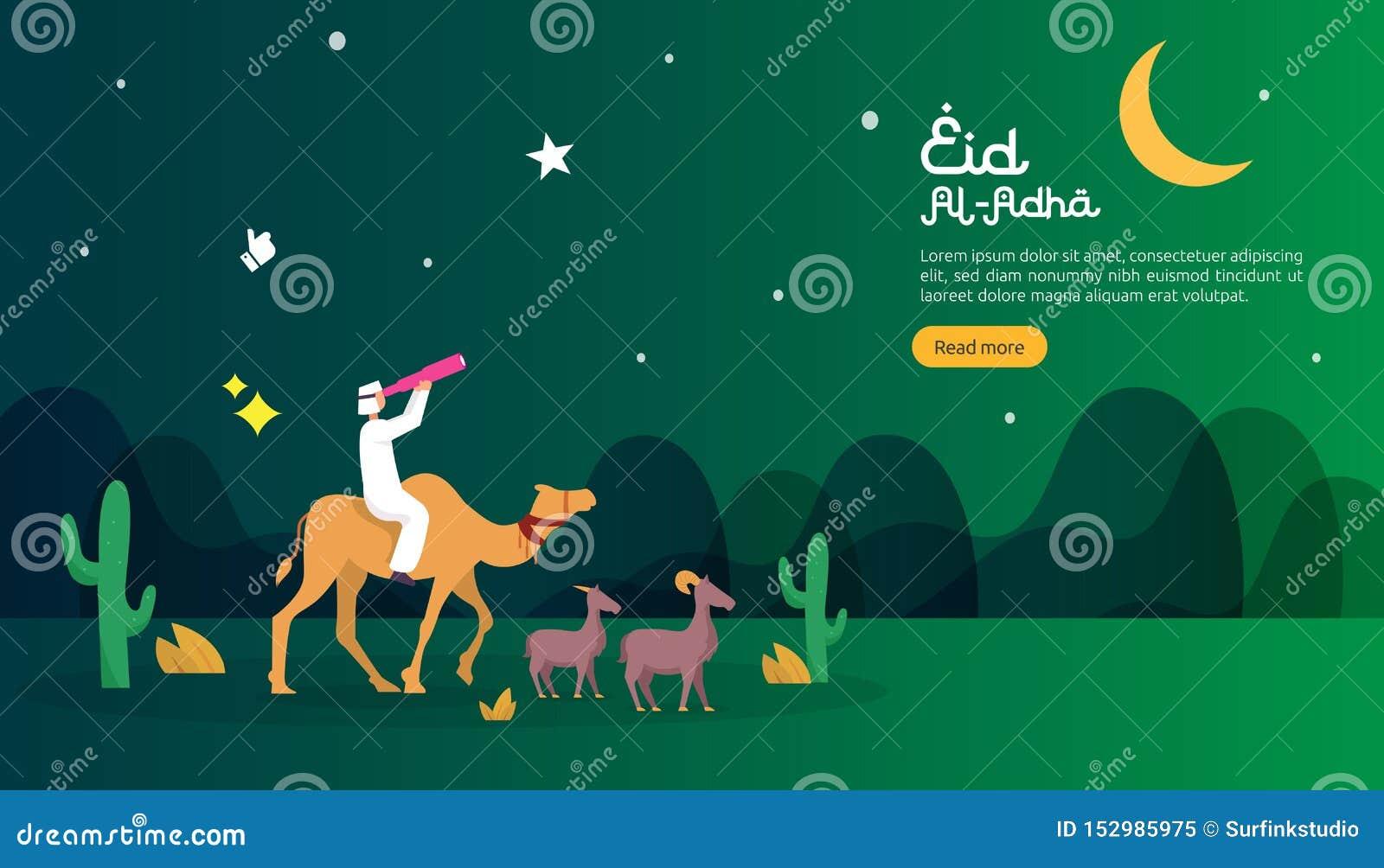 ισλαμική έννοια απεικόνισης σχεδίου για το ευτυχές adha Al eid ή γεγονός εορτασμού θυσίας με το χαρακτήρα ανθρώπων για την προσγε